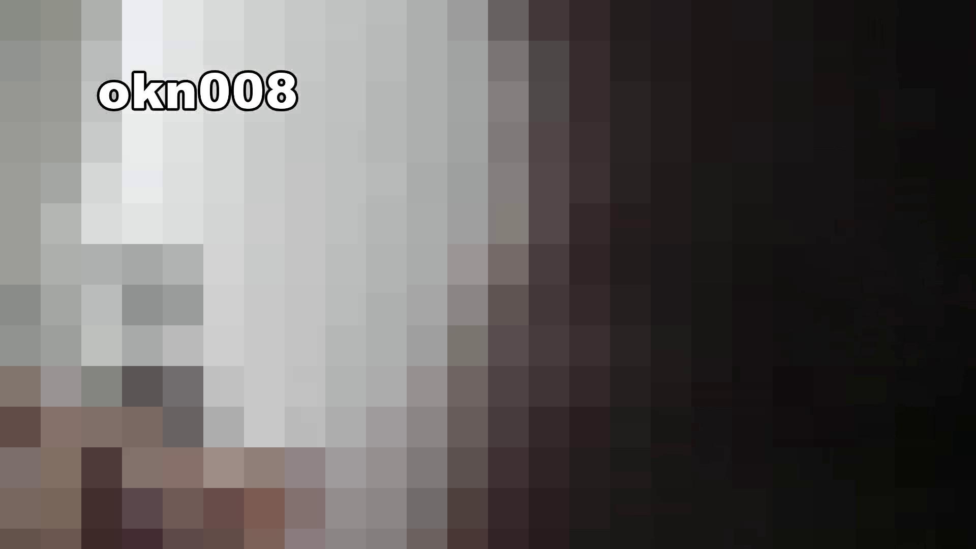 下からノゾム vol.008 ジュワっとにじむティッシュ OLハメ撮り  77Pix 71