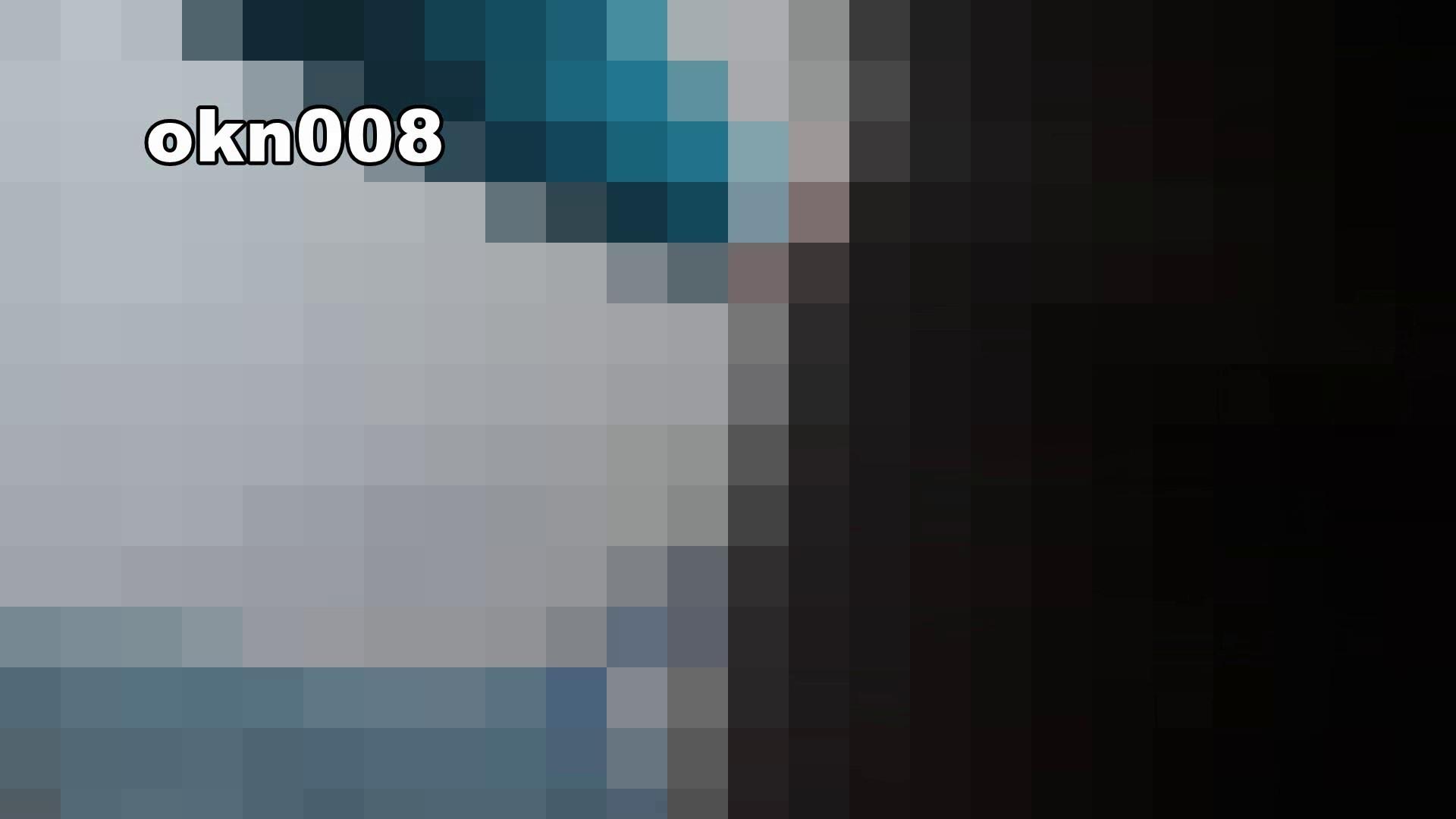 下からノゾム vol.008 ジュワっとにじむティッシュ OLハメ撮り  77Pix 72