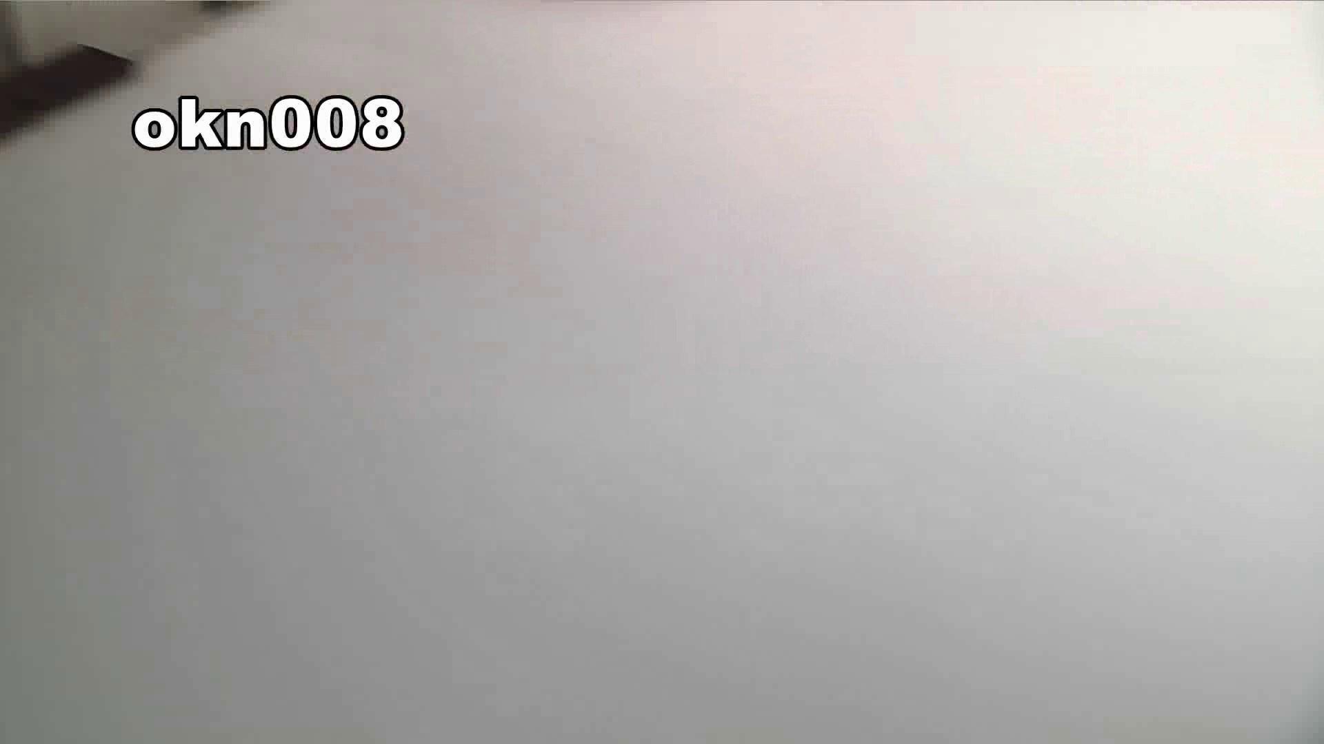 下からノゾム vol.008 ジュワっとにじむティッシュ OLハメ撮り  77Pix 73