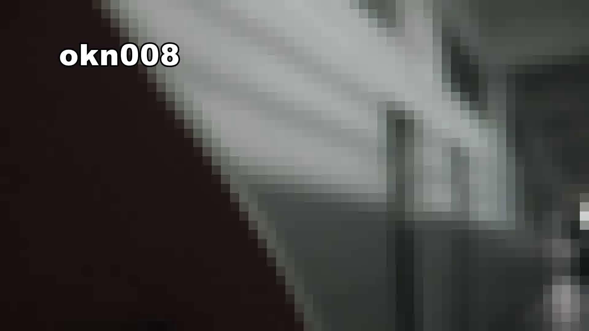 下からノゾム vol.008 ジュワっとにじむティッシュ OLハメ撮り  77Pix 74