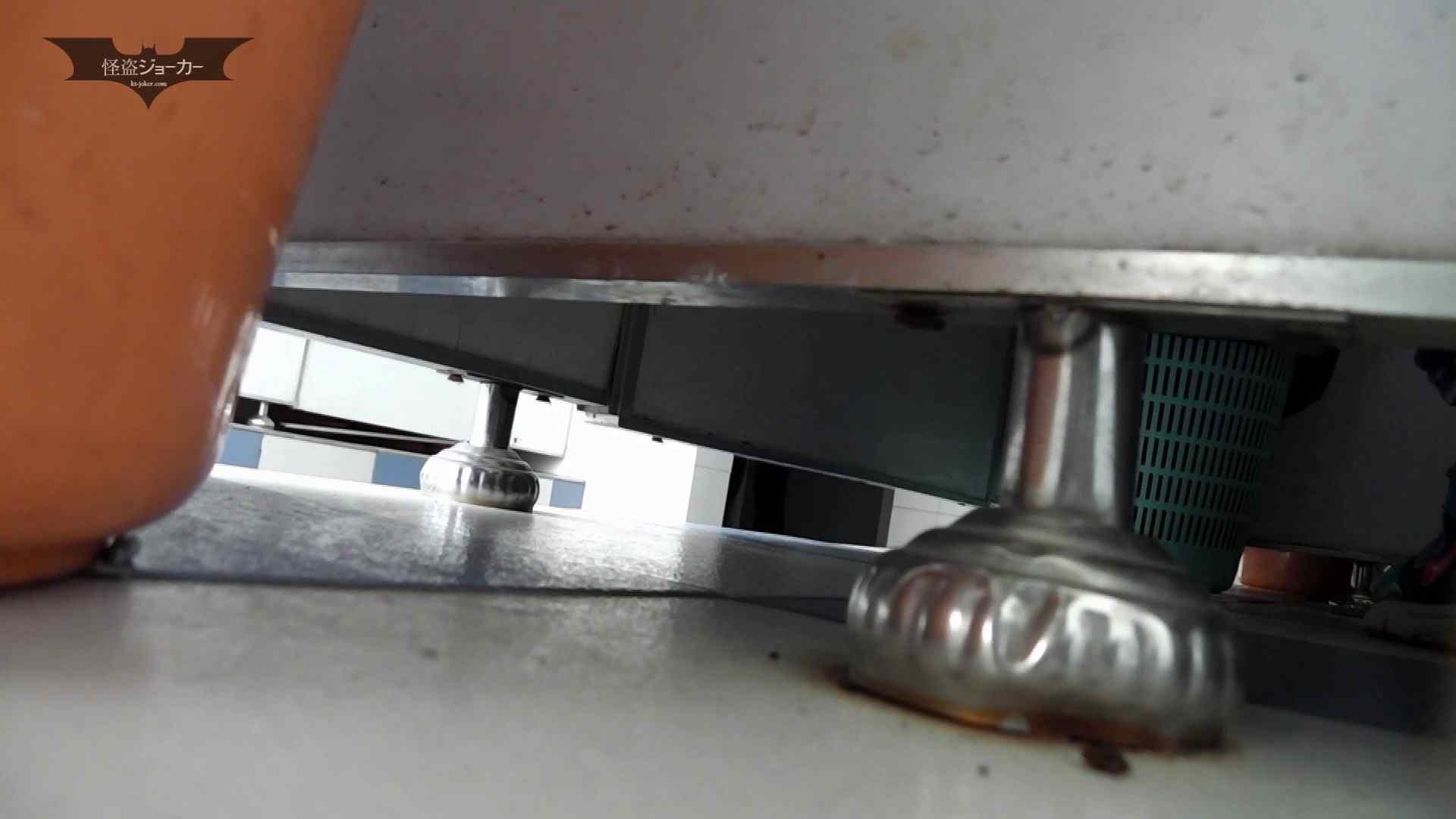下からノゾム vol.032 走って追跡、そして、カメラ見られ大ピンチ 追跡  40Pix 19