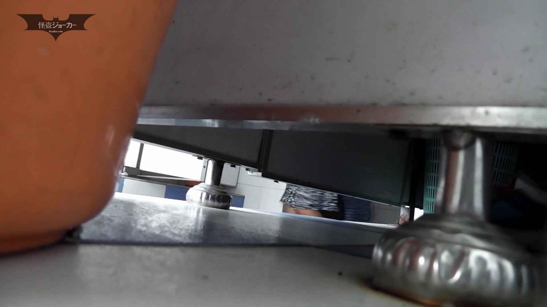 下からノゾム vol.032 走って追跡、そして、カメラ見られ大ピンチ 追跡  40Pix 20