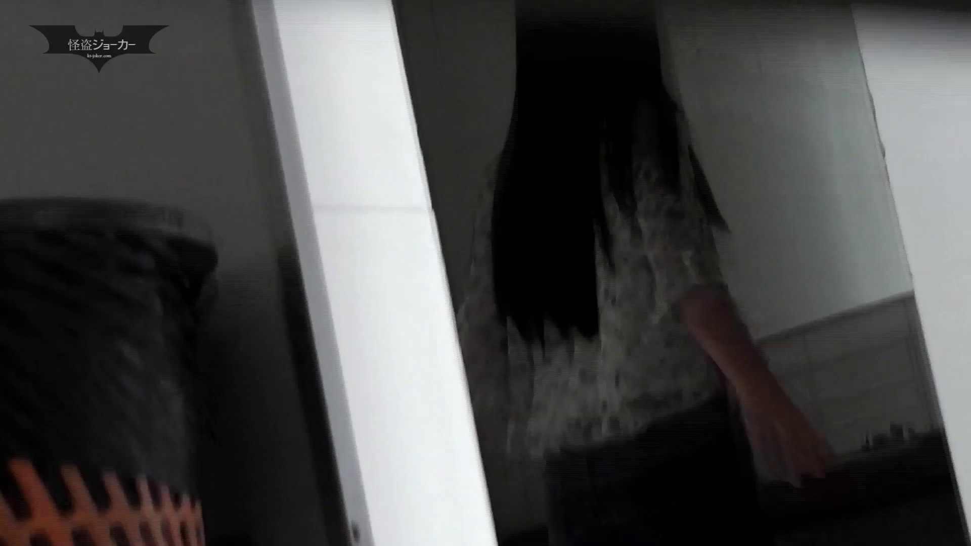 下からノゾム vol.032 走って追跡、そして、カメラ見られ大ピンチ 追跡  40Pix 29
