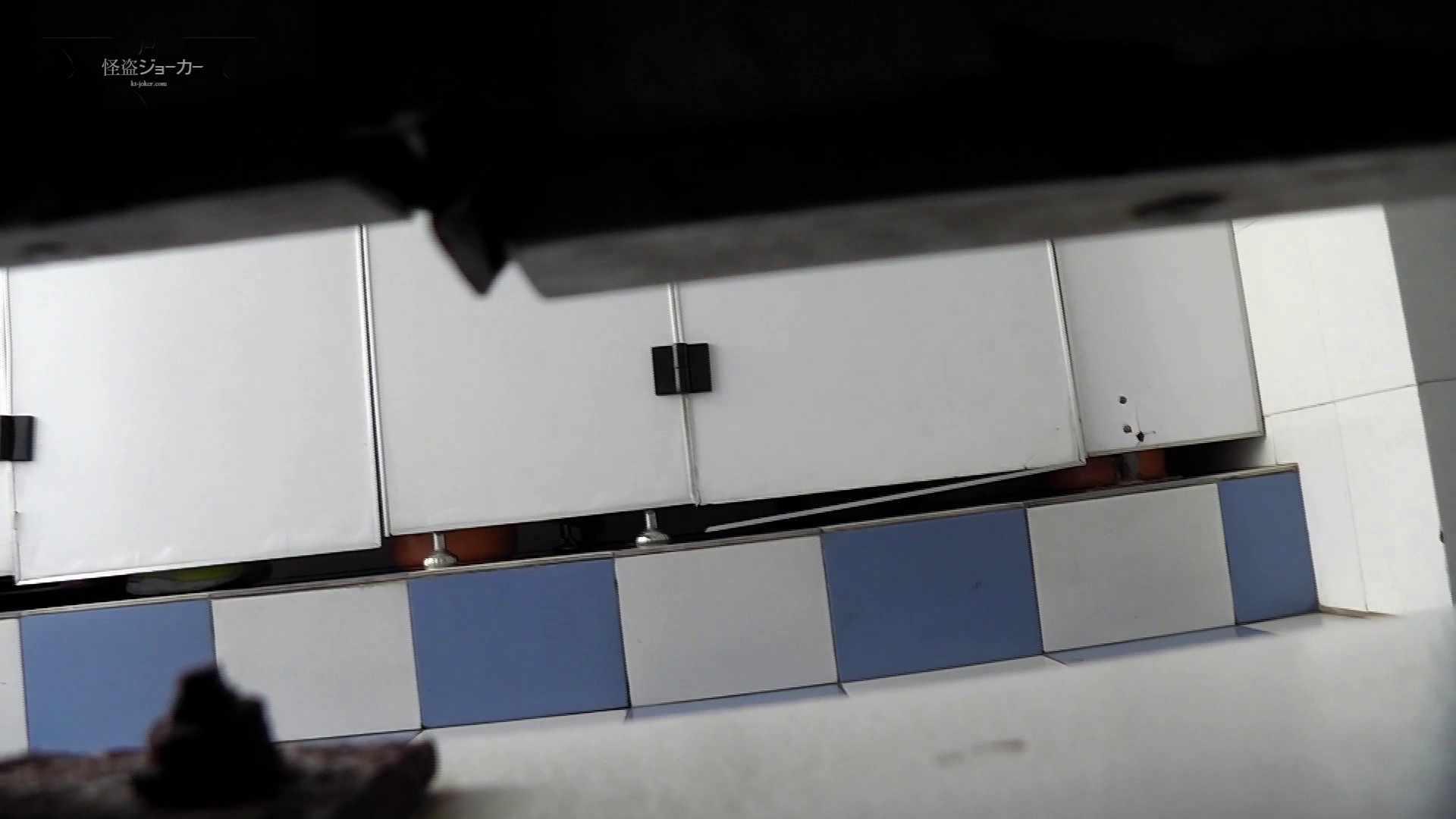 下からノゾム vol.032 走って追跡、そして、カメラ見られ大ピンチ 追跡  40Pix 31