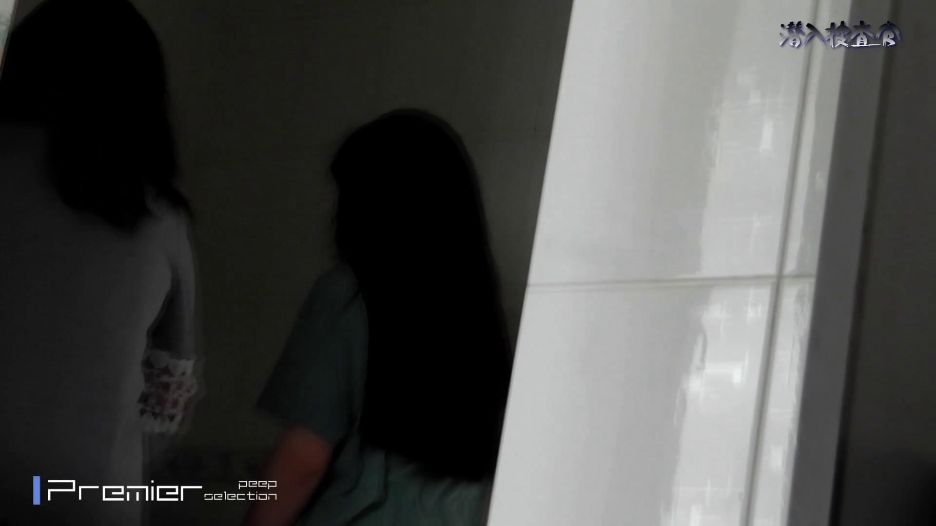 下からノゾム vol.037 リアルトイレ  86Pix 11