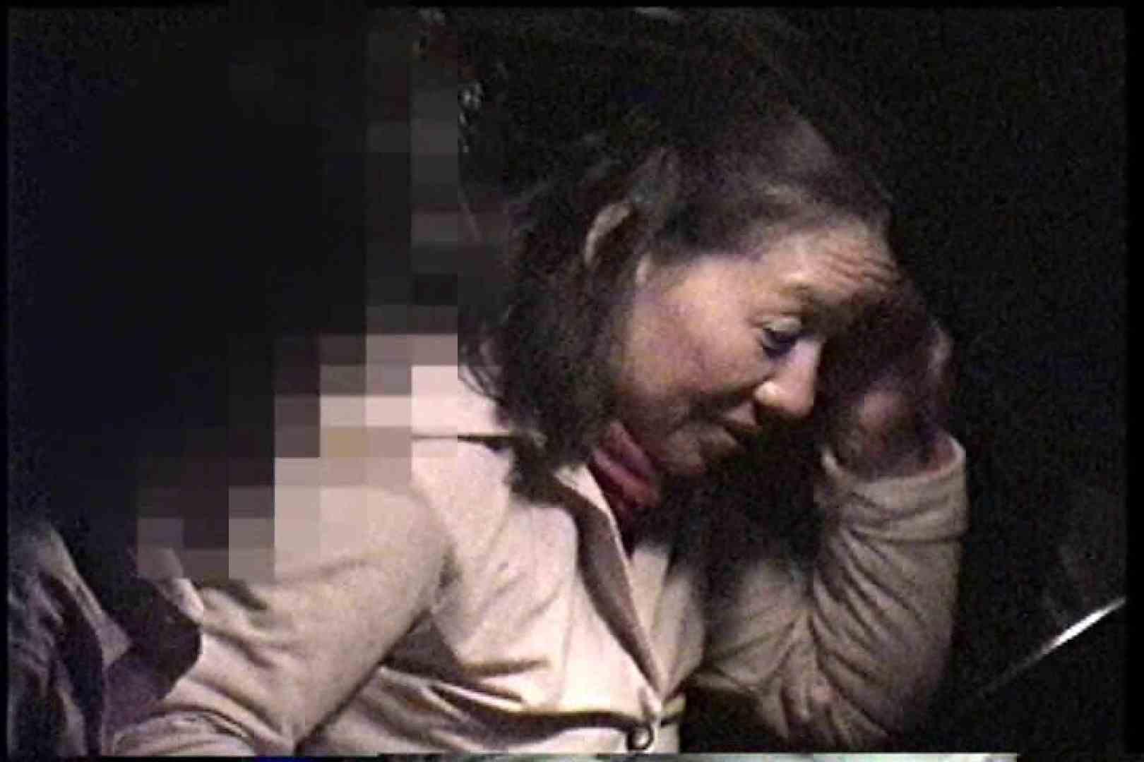 「充血監督」さんの深夜の運動会!! vol.231 セックス  54Pix 4