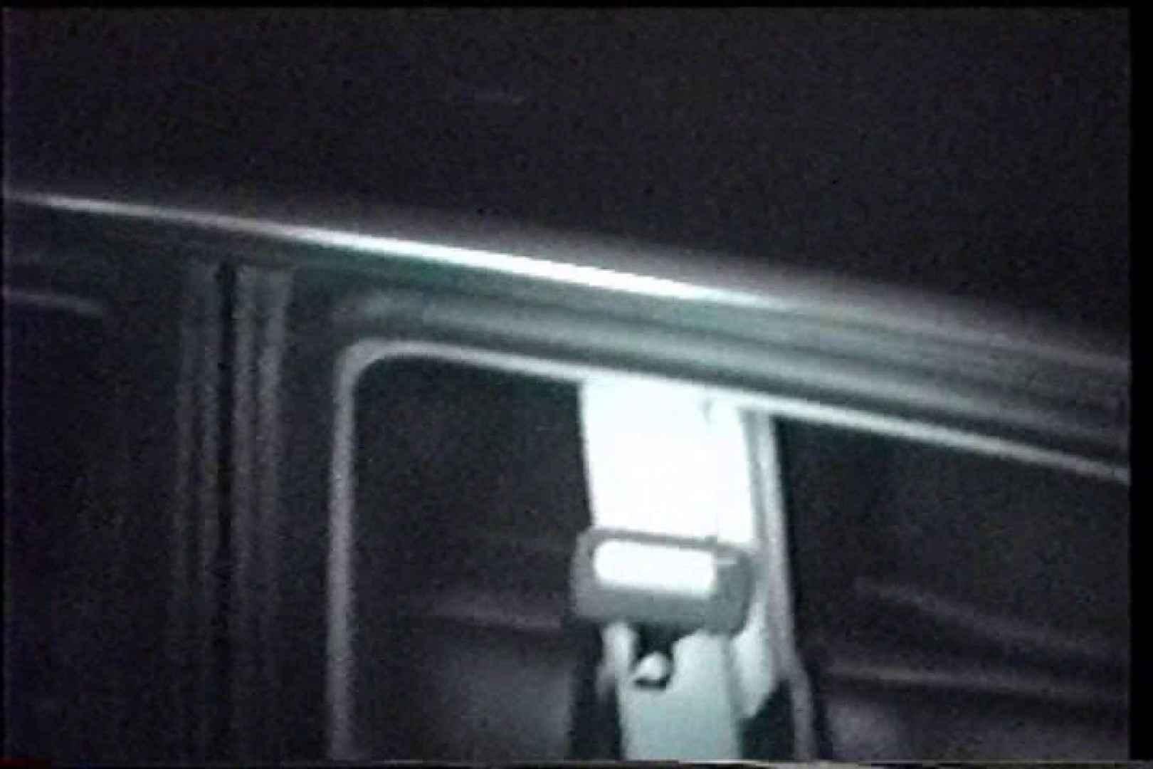 「充血監督」さんの深夜の運動会!! vol.236 カップル  88Pix 24
