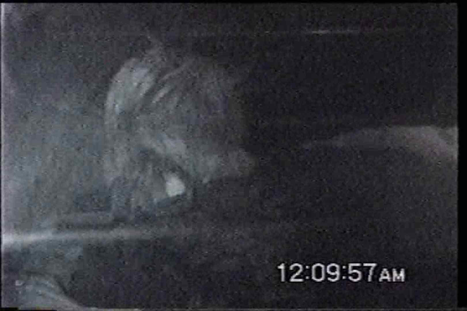 「充血監督」さんの深夜の運動会!! vol.237 OLハメ撮り  90Pix 42