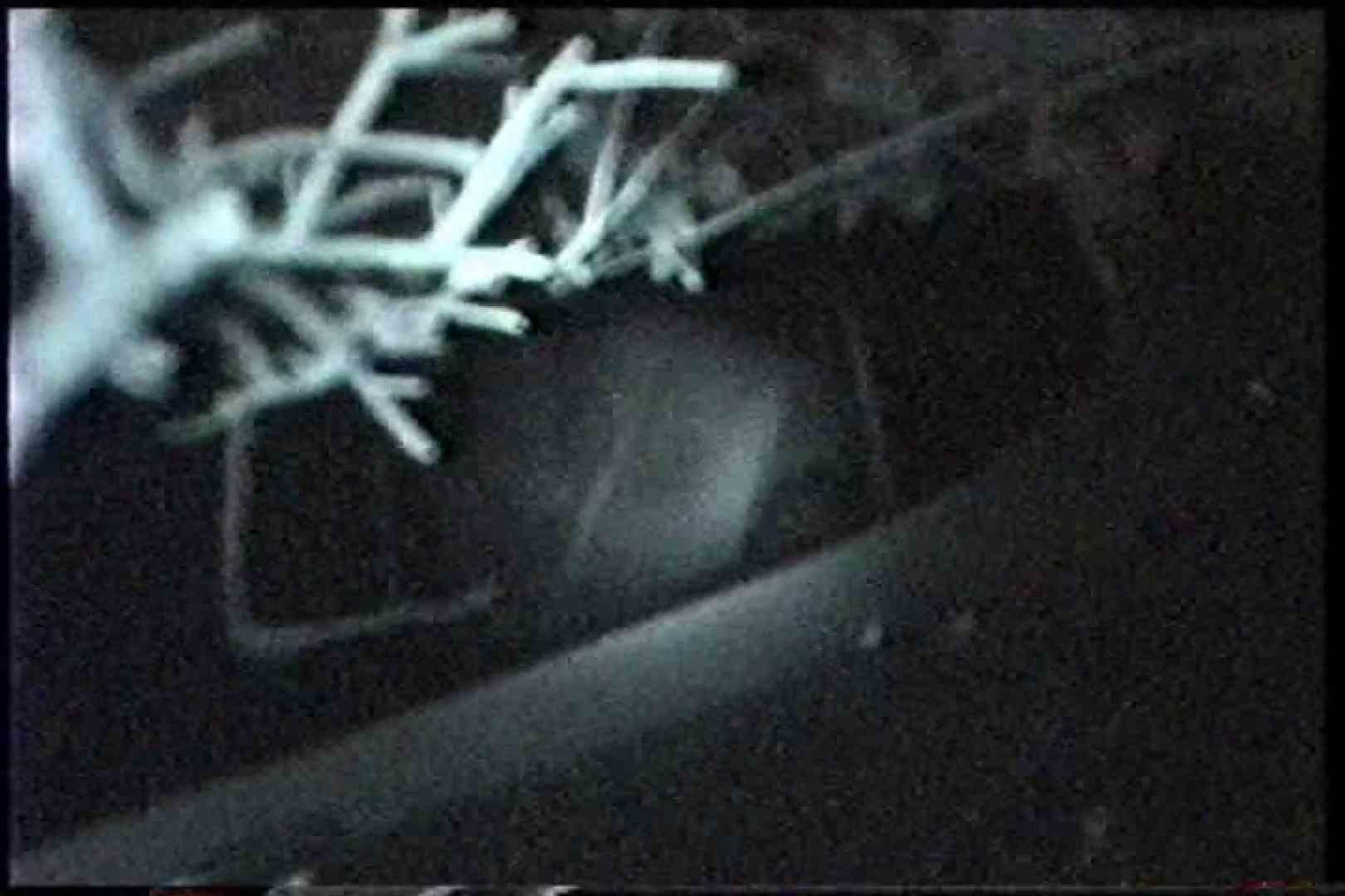 「充血監督」さんの深夜の運動会!! vol.241 カップル  31Pix 8