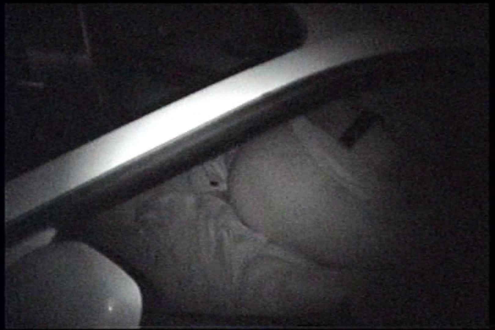 「充血監督」さんの深夜の運動会!! vol.242 OLハメ撮り  35Pix 33