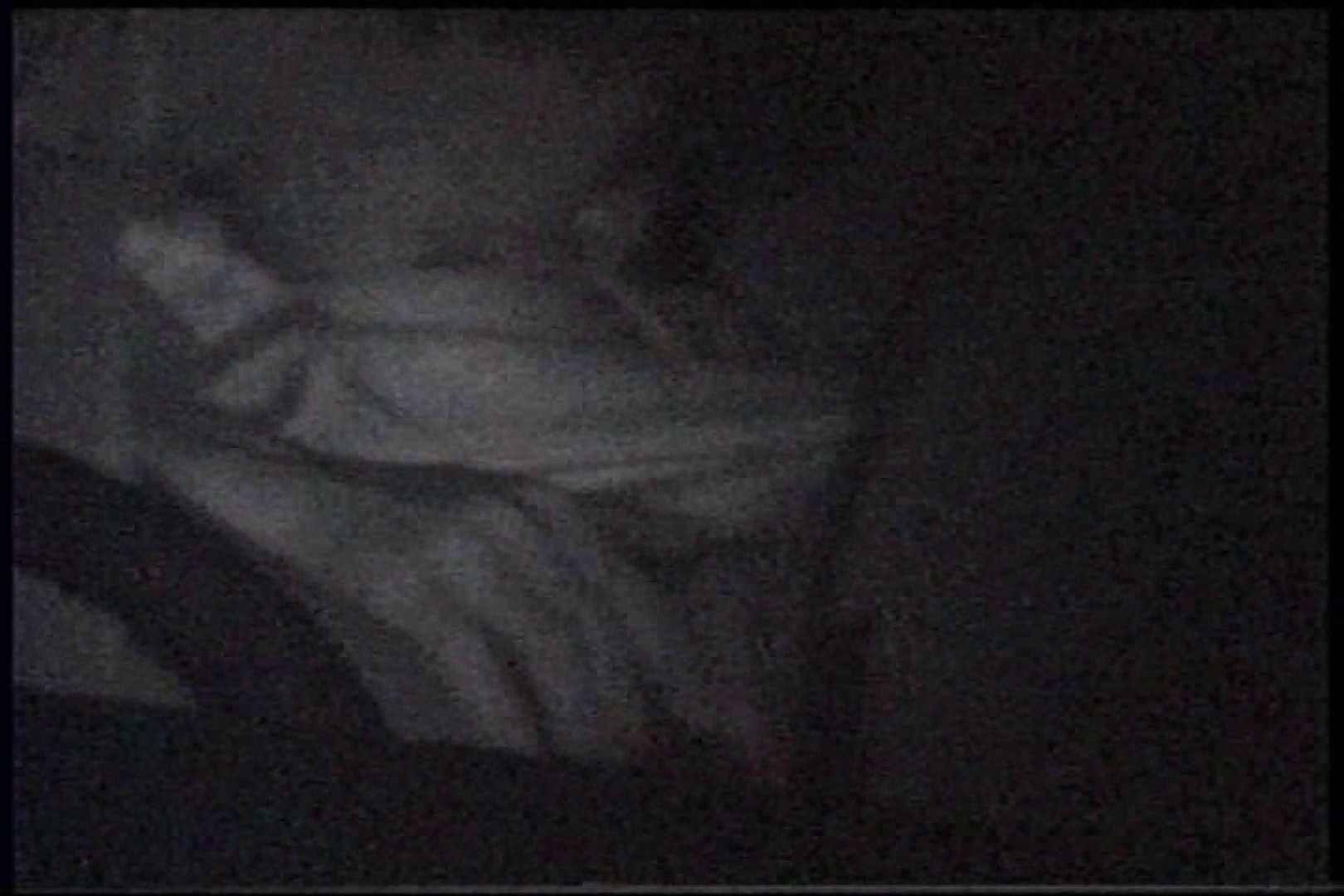 「充血監督」さんの深夜の運動会!! vol.244 綺麗なおっぱい  84Pix 46