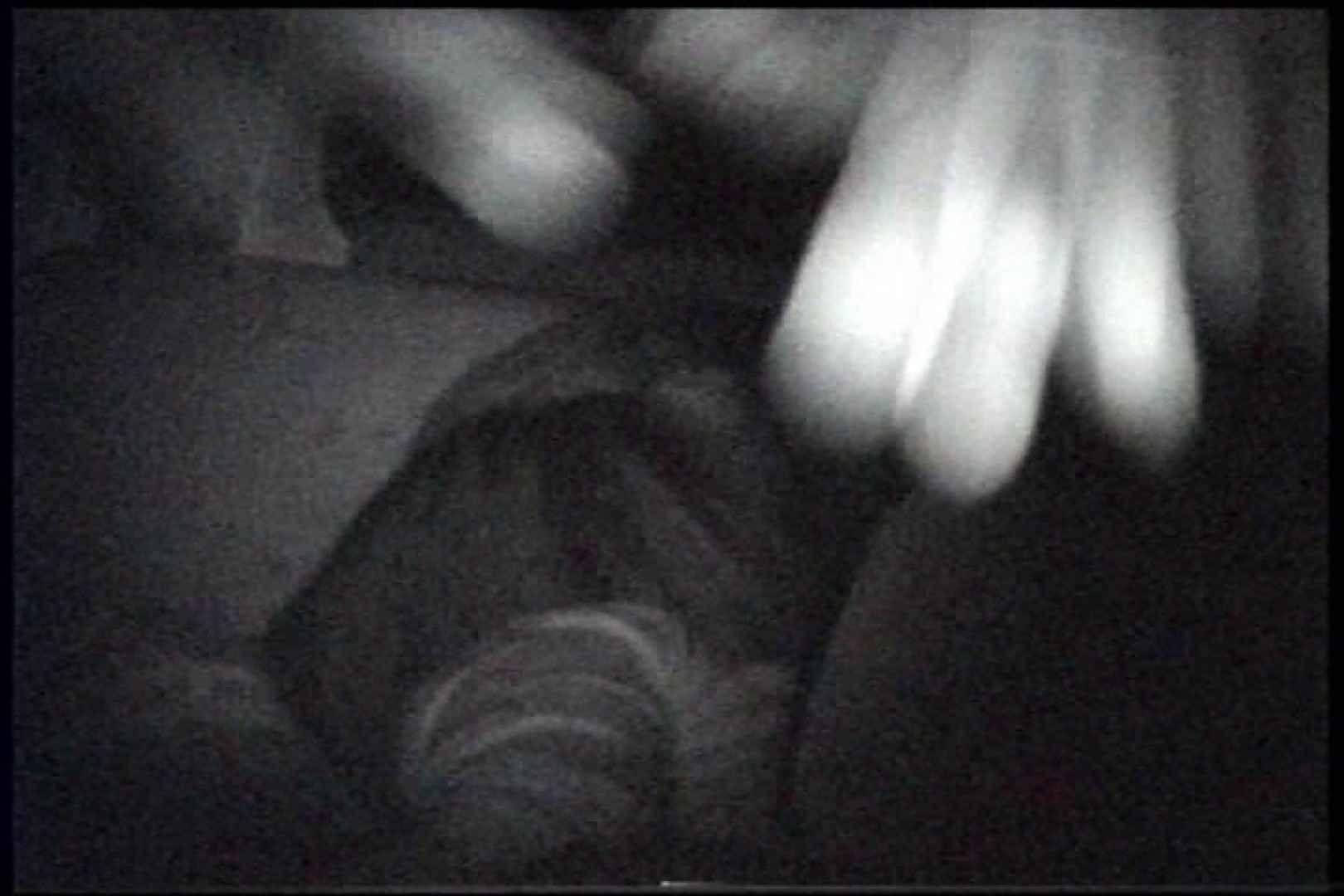 「充血監督」さんの深夜の運動会!! vol.244 綺麗なおっぱい  84Pix 80