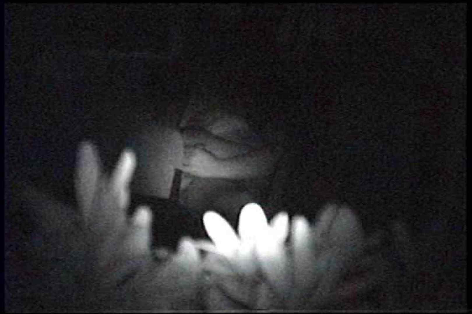 「充血監督」さんの深夜の運動会!! vol.244 綺麗なおっぱい  84Pix 83