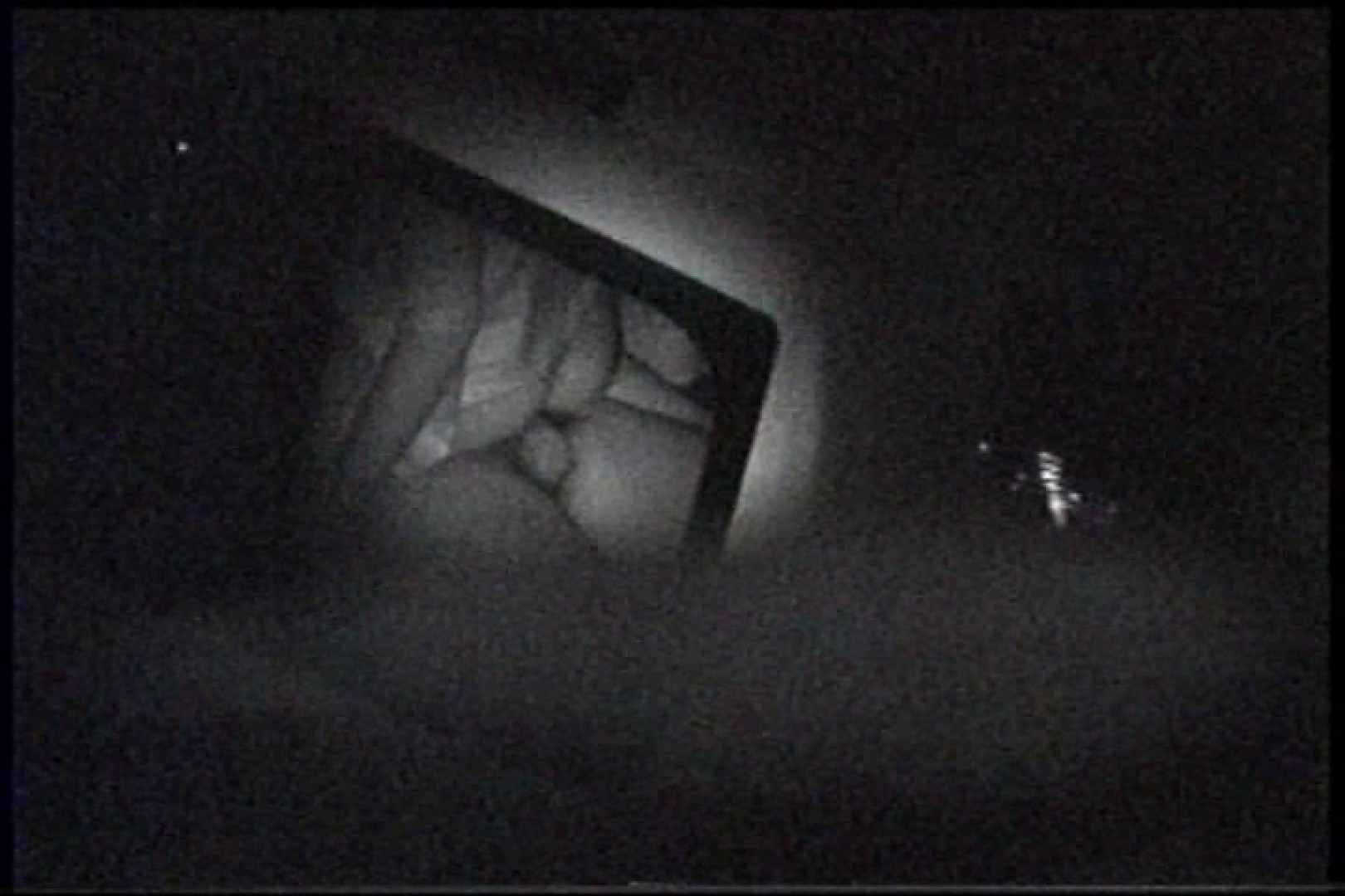 「充血監督」さんの深夜の運動会!! vol.246 OLハメ撮り  97Pix 1