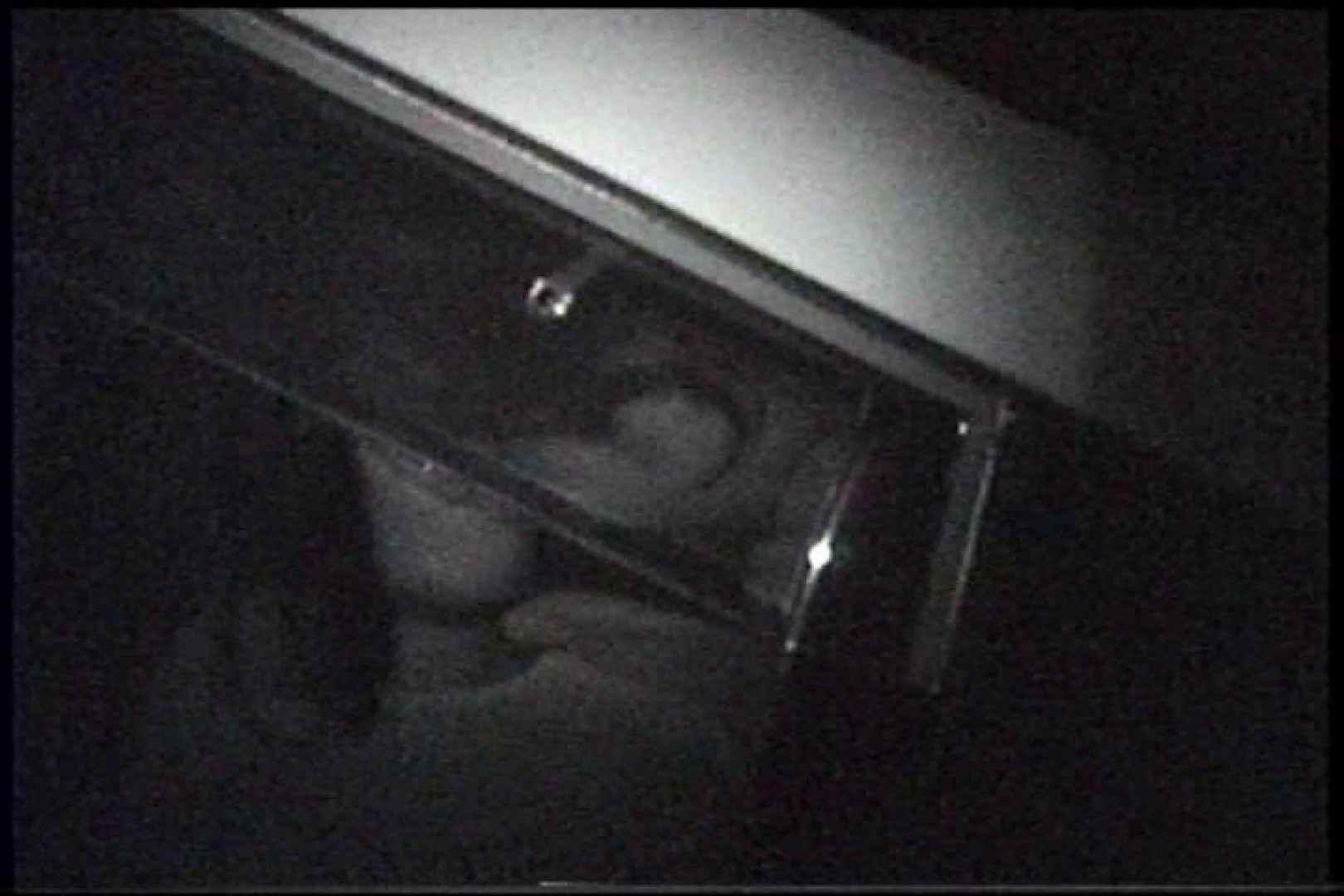 「充血監督」さんの深夜の運動会!! vol.246 OLハメ撮り  97Pix 4