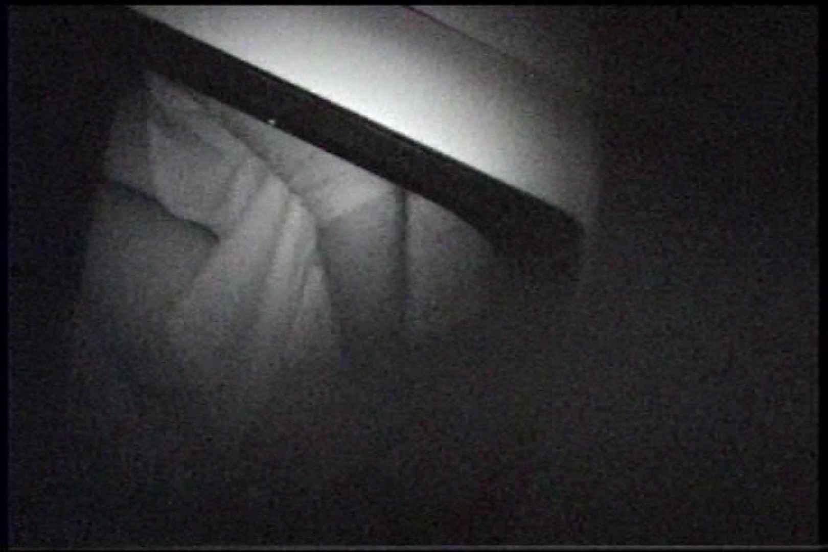 「充血監督」さんの深夜の運動会!! vol.246 OLハメ撮り  97Pix 5