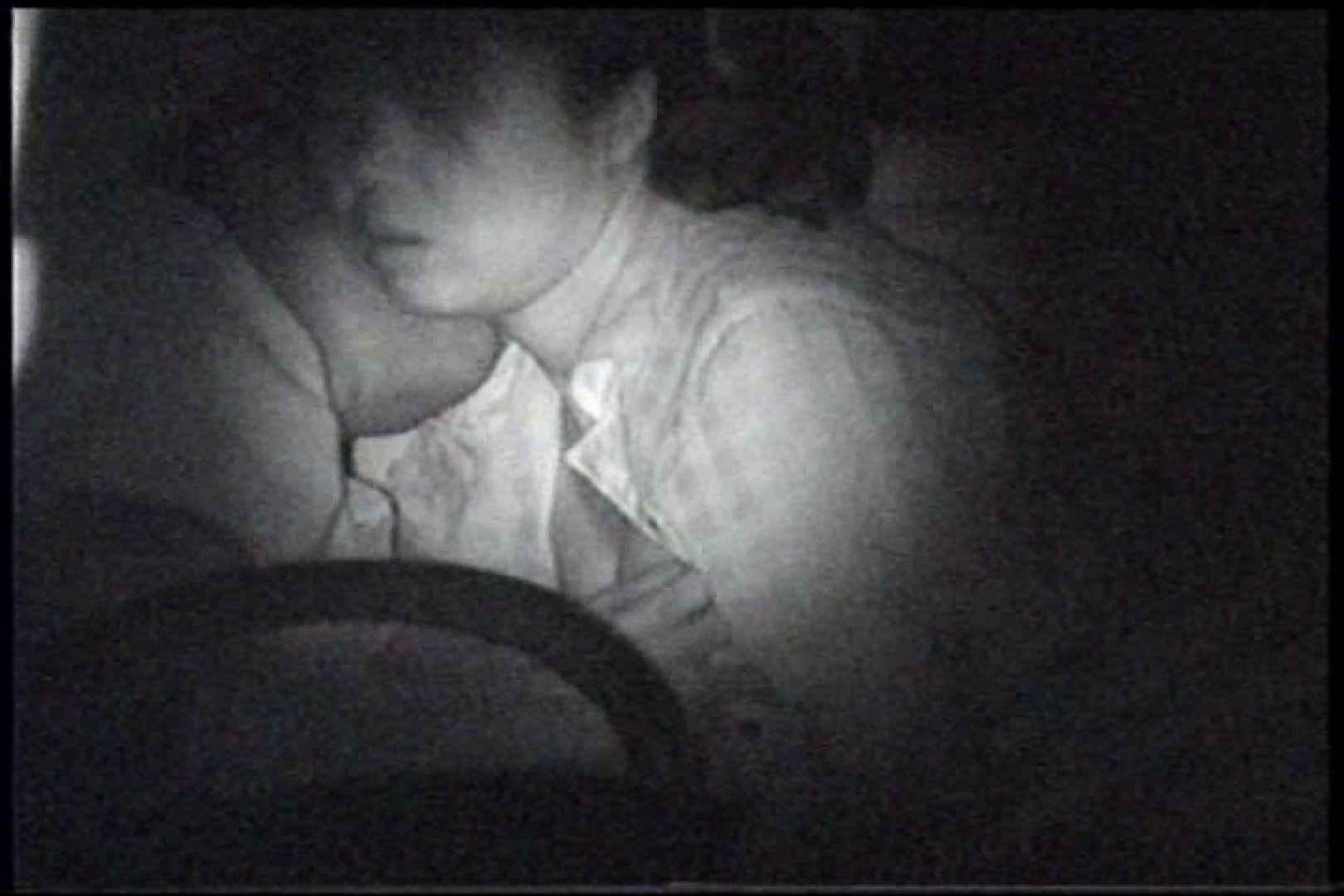 「充血監督」さんの深夜の運動会!! vol.246 OLハメ撮り  97Pix 11