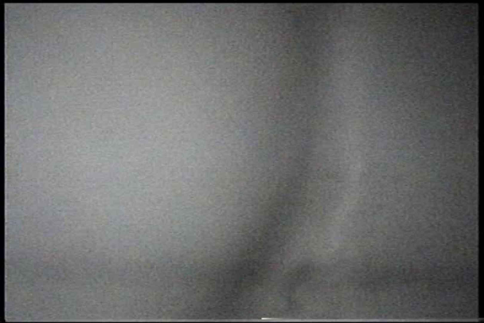 「充血監督」さんの深夜の運動会!! vol.246 OLハメ撮り  97Pix 32