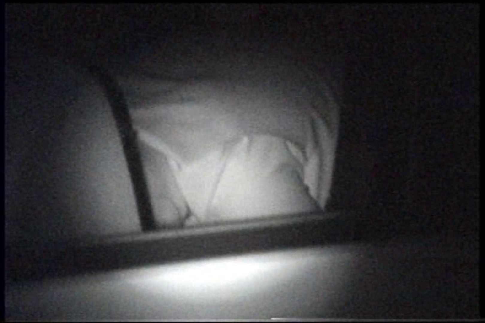 「充血監督」さんの深夜の運動会!! vol.246 OLハメ撮り  97Pix 34