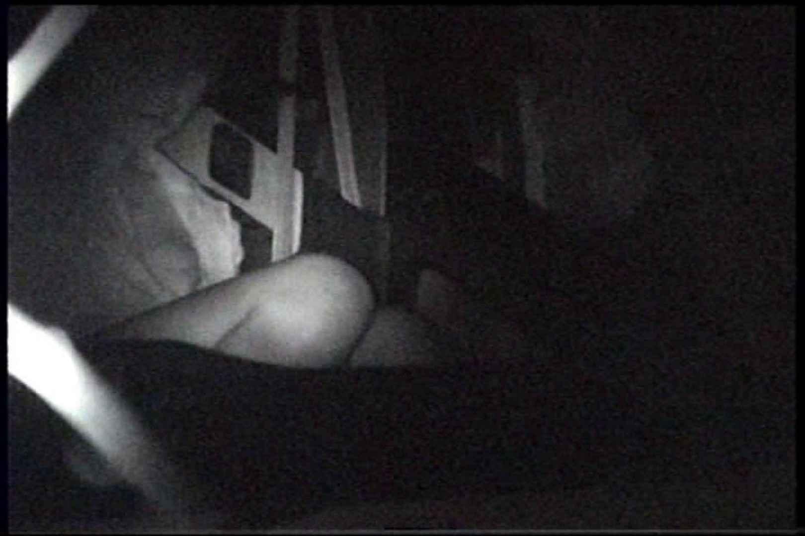「充血監督」さんの深夜の運動会!! vol.246 OLハメ撮り  97Pix 48