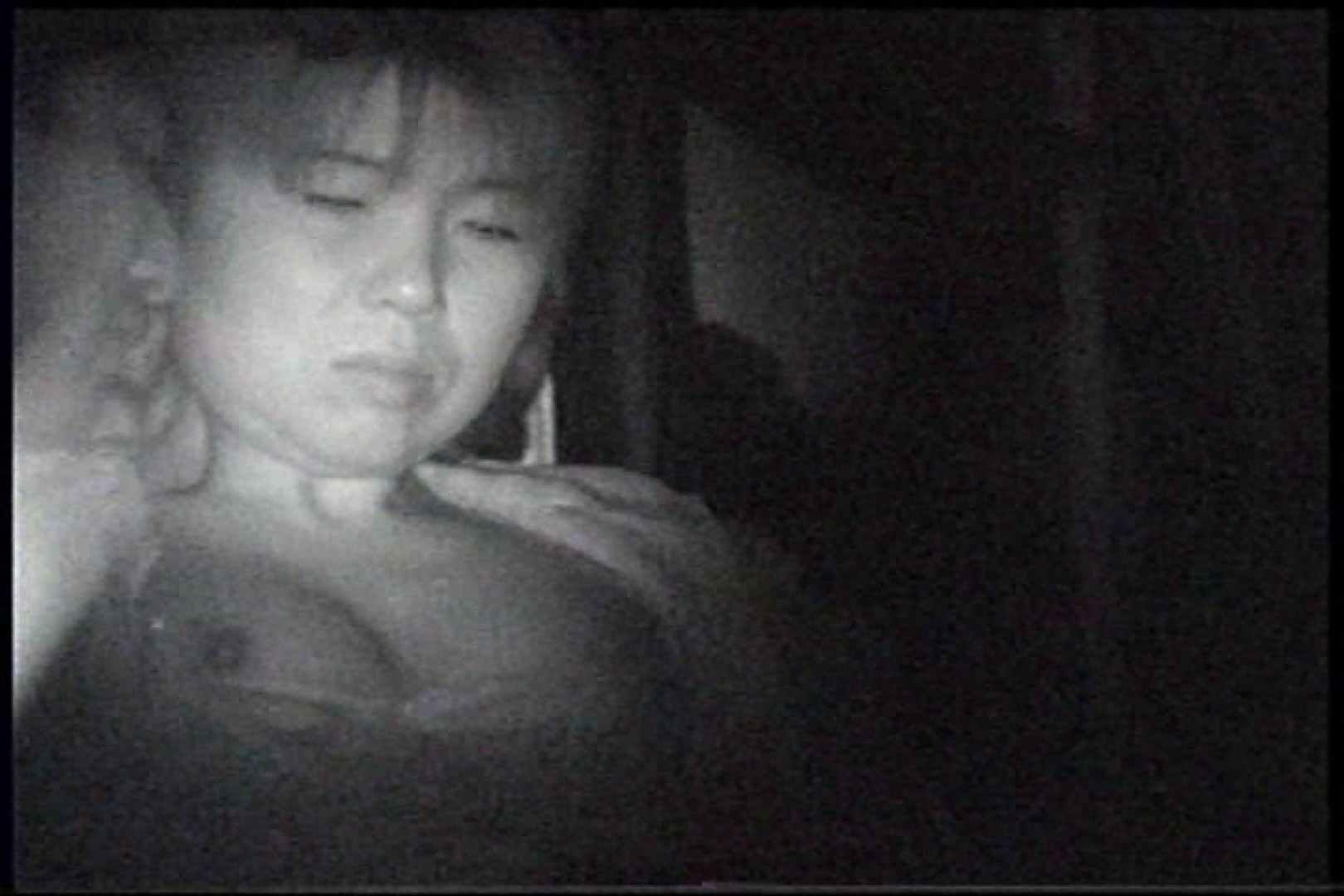 「充血監督」さんの深夜の運動会!! vol.246 OLハメ撮り  97Pix 56
