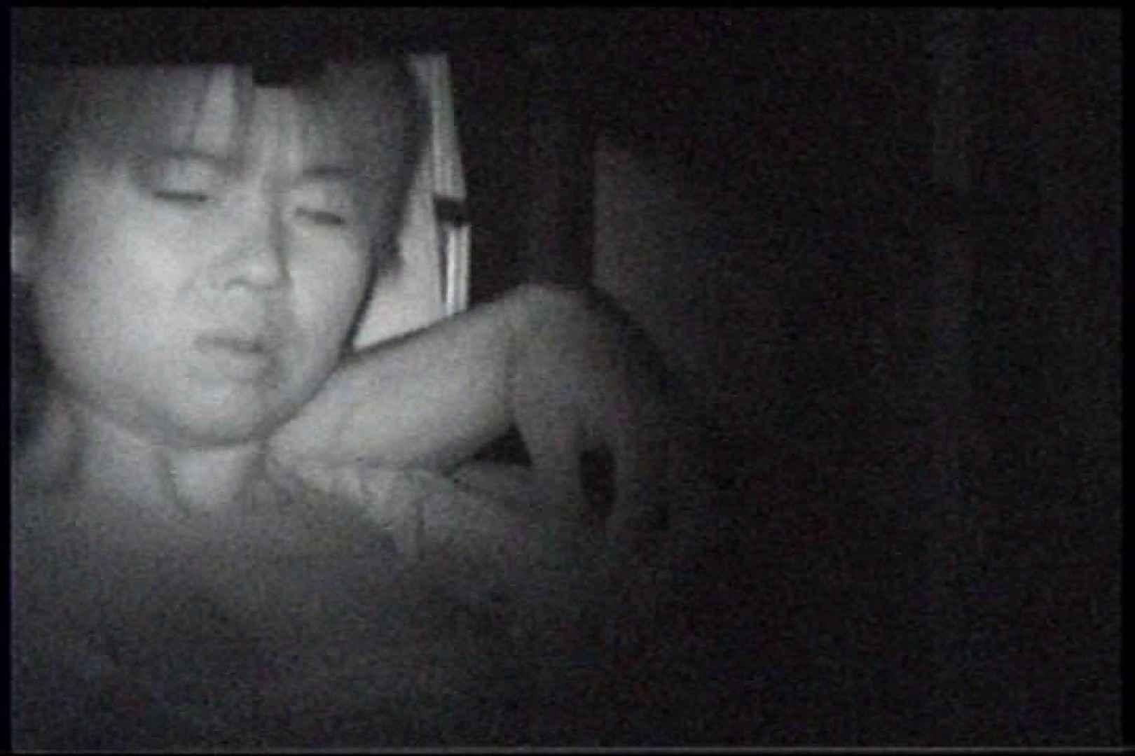 「充血監督」さんの深夜の運動会!! vol.246 OLハメ撮り  97Pix 60