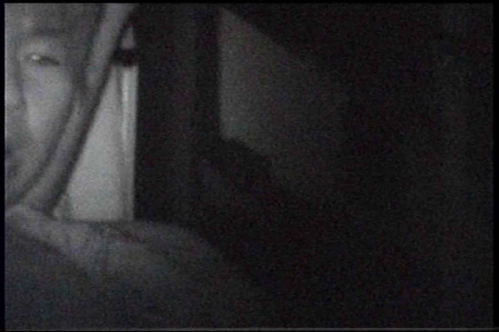「充血監督」さんの深夜の運動会!! vol.246 OLハメ撮り  97Pix 61