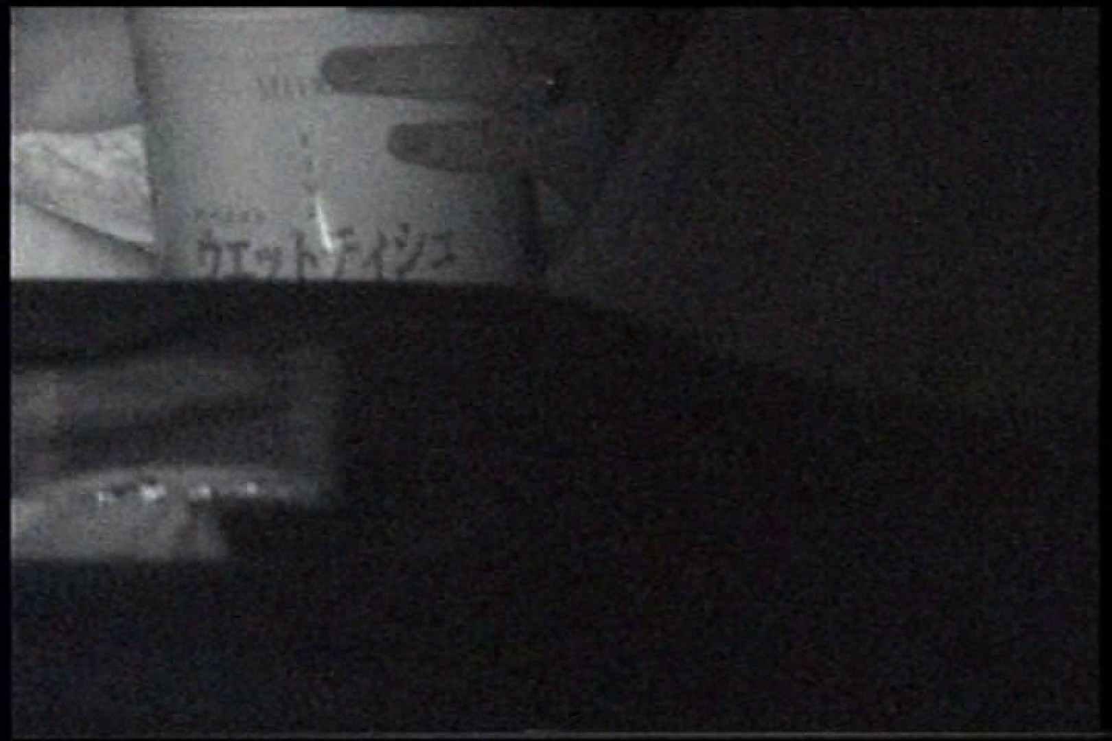 「充血監督」さんの深夜の運動会!! vol.246 OLハメ撮り  97Pix 75