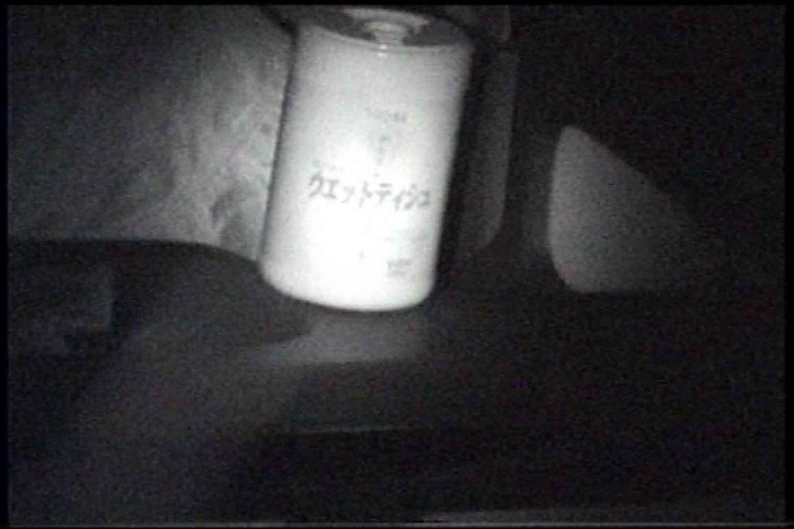 「充血監督」さんの深夜の運動会!! vol.246 OLハメ撮り  97Pix 86