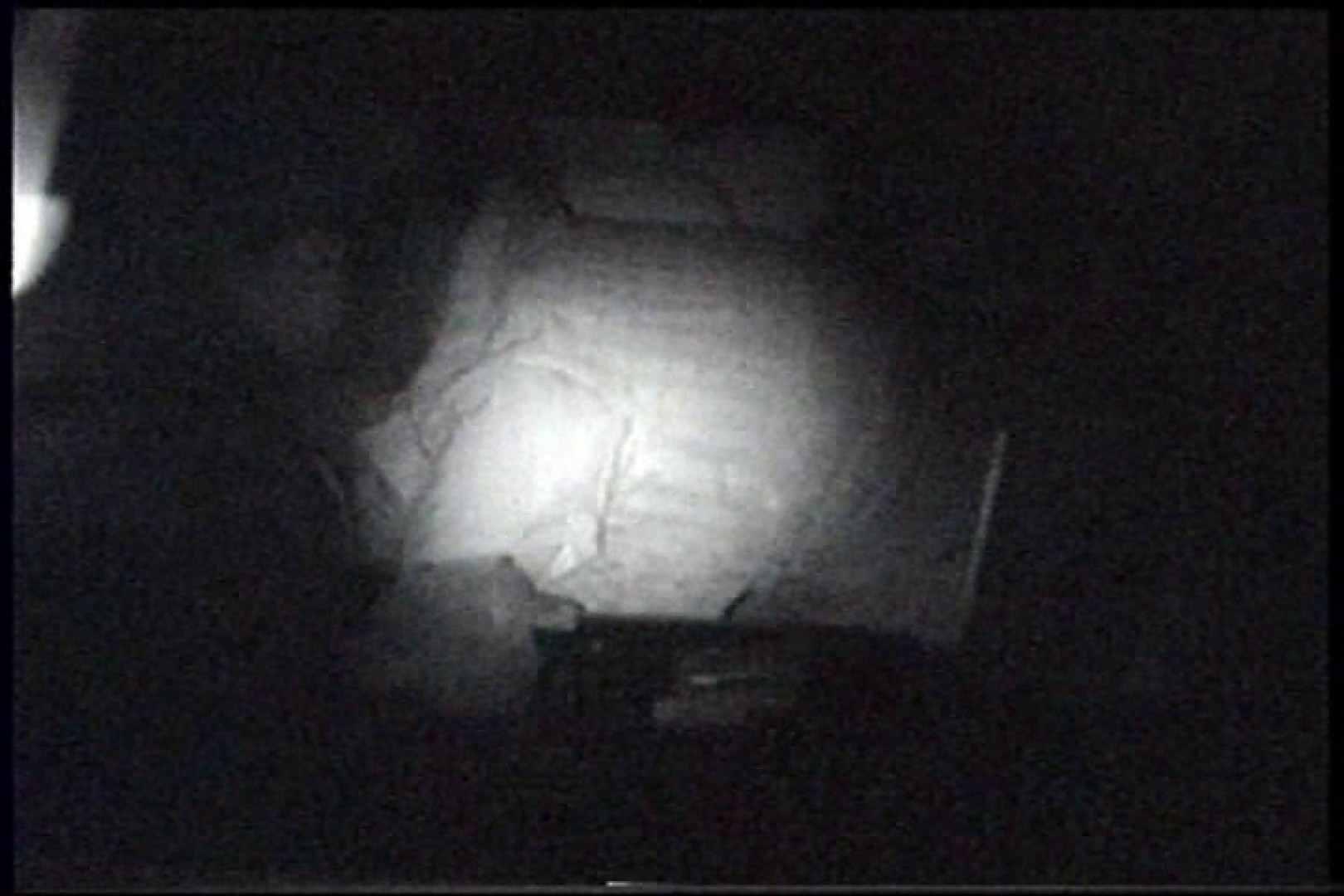 「充血監督」さんの深夜の運動会!! vol.246 OLハメ撮り  97Pix 95