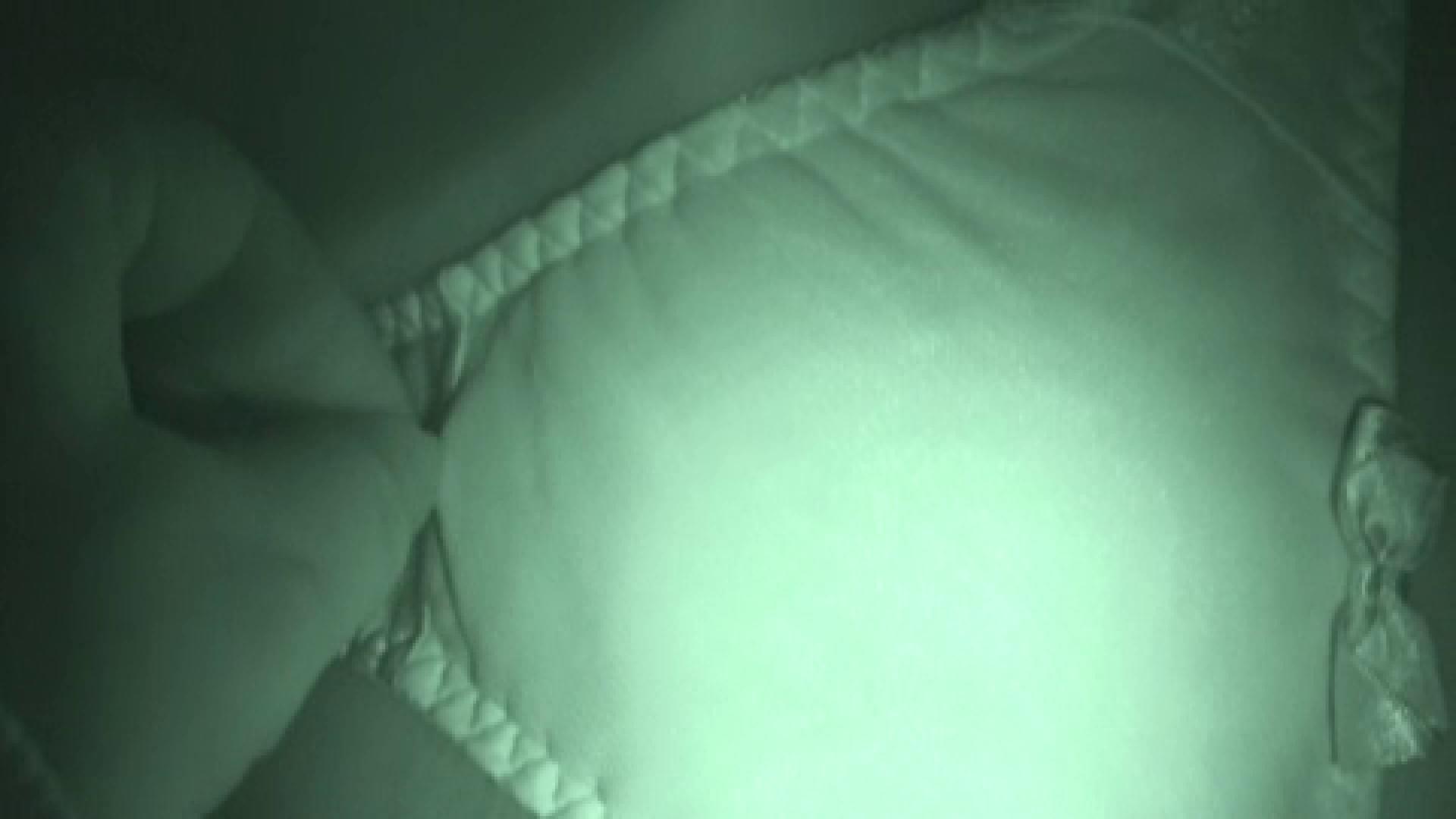 起きません! vol.10 OLハメ撮り  111Pix 66