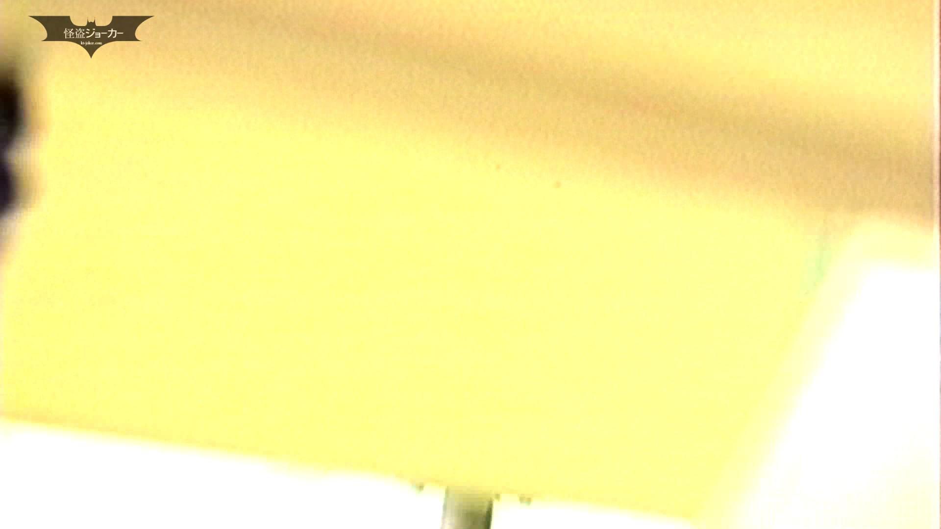 女の子の休み時間のひととき Vol.08 OLハメ撮り  36Pix 26