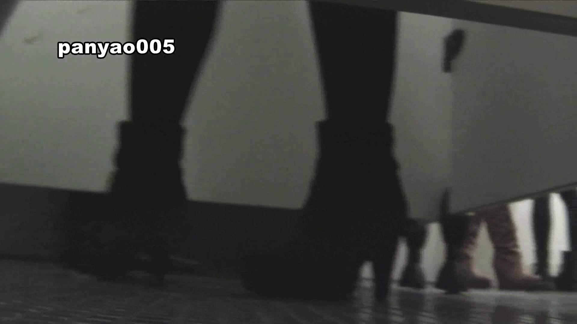 vol.05 そんな格好で… OLハメ撮り  82Pix 50