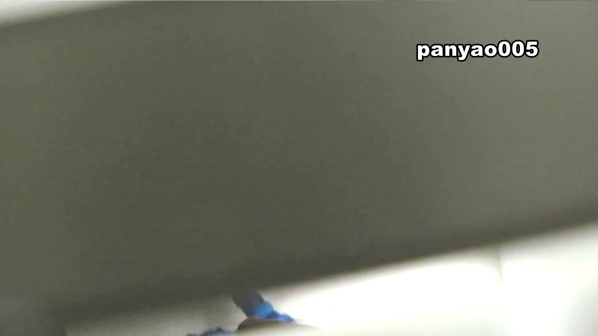 vol.05 そんな格好で… OLハメ撮り  82Pix 62