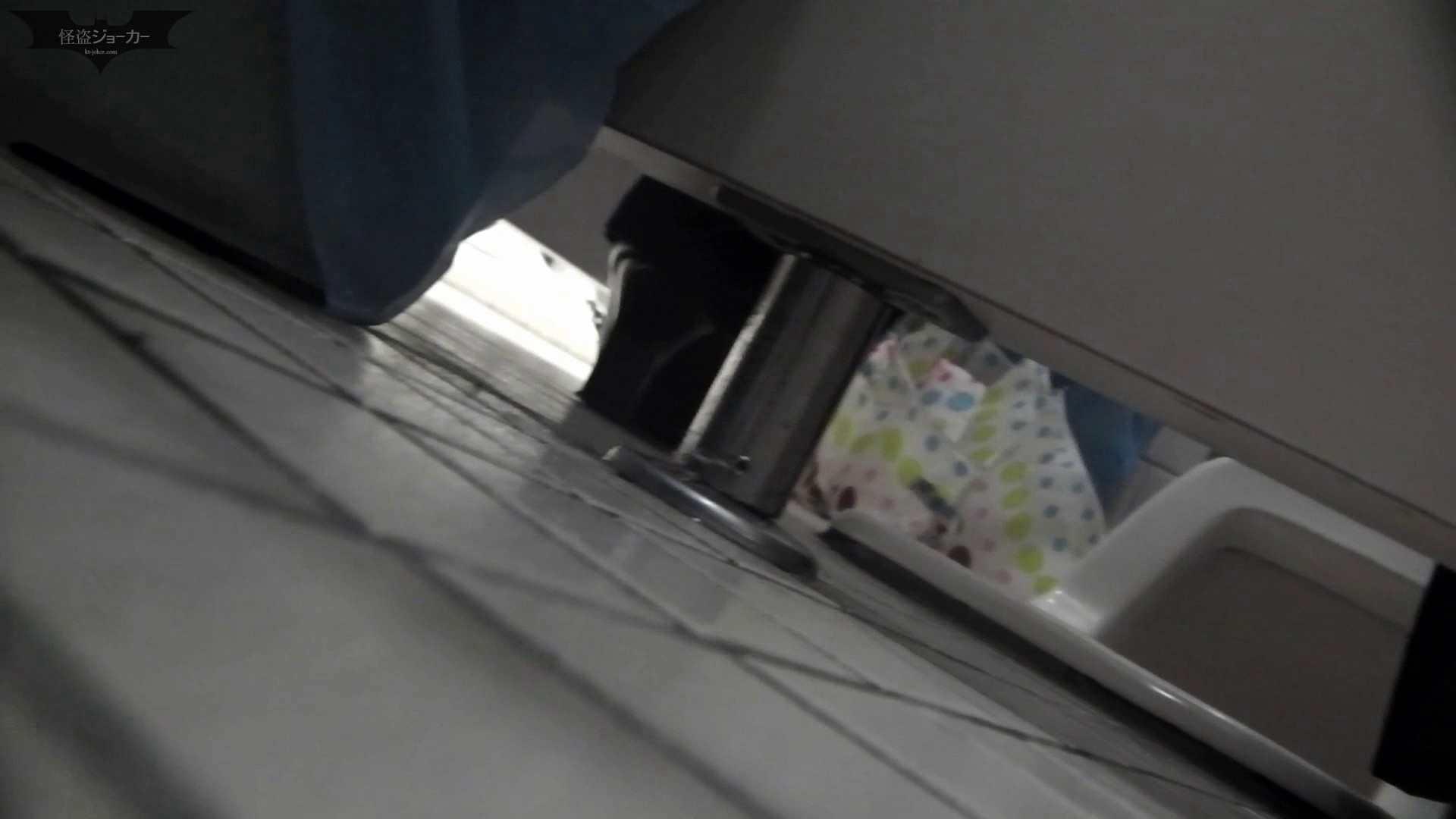 お銀さんの「洗面所突入レポート!!」 vol.54 エロすぎる捻り? OLハメ撮り  30Pix 14