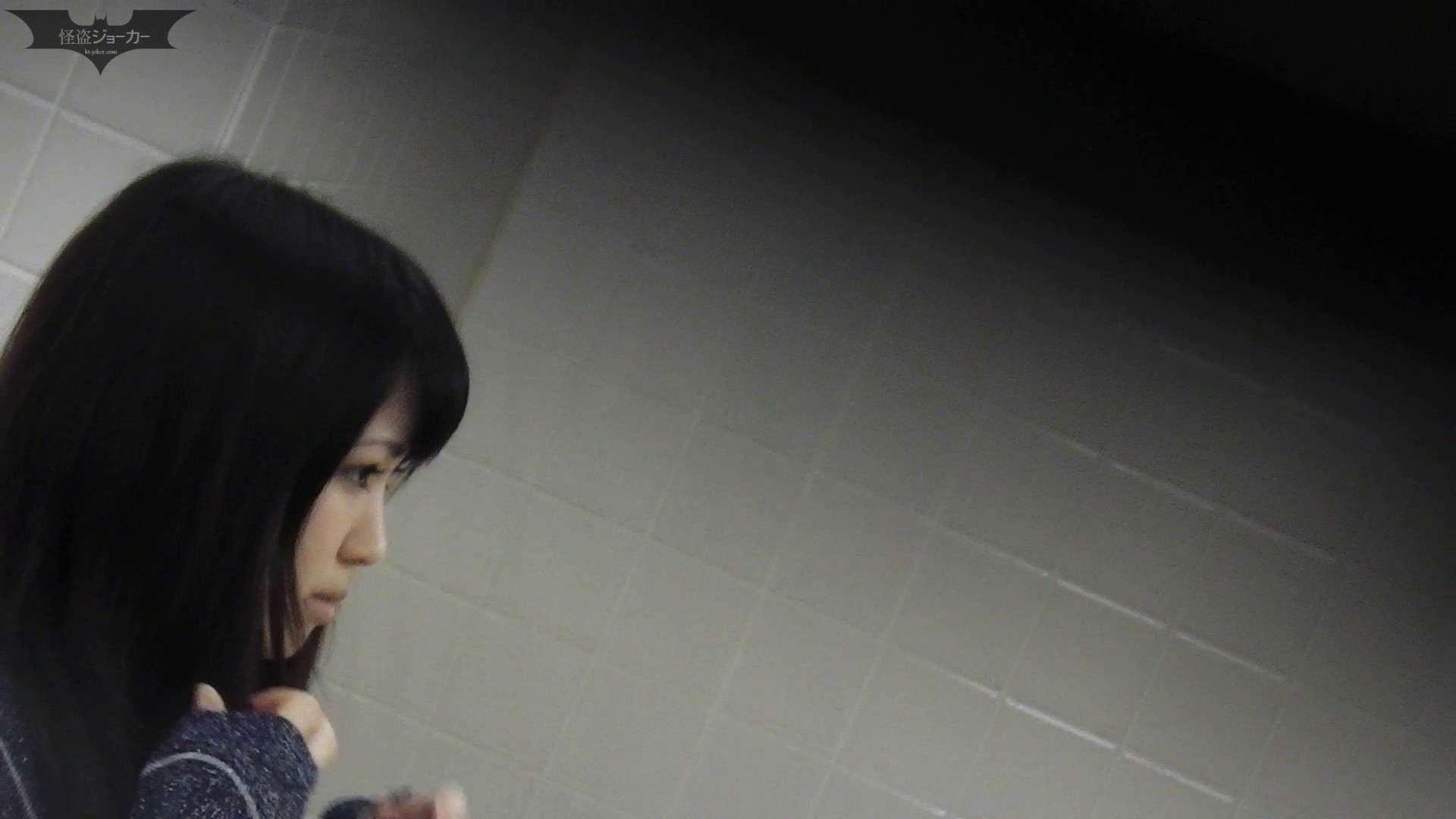 お銀さんの「洗面所突入レポート!!」 vol.54 エロすぎる捻り? OLハメ撮り  30Pix 26