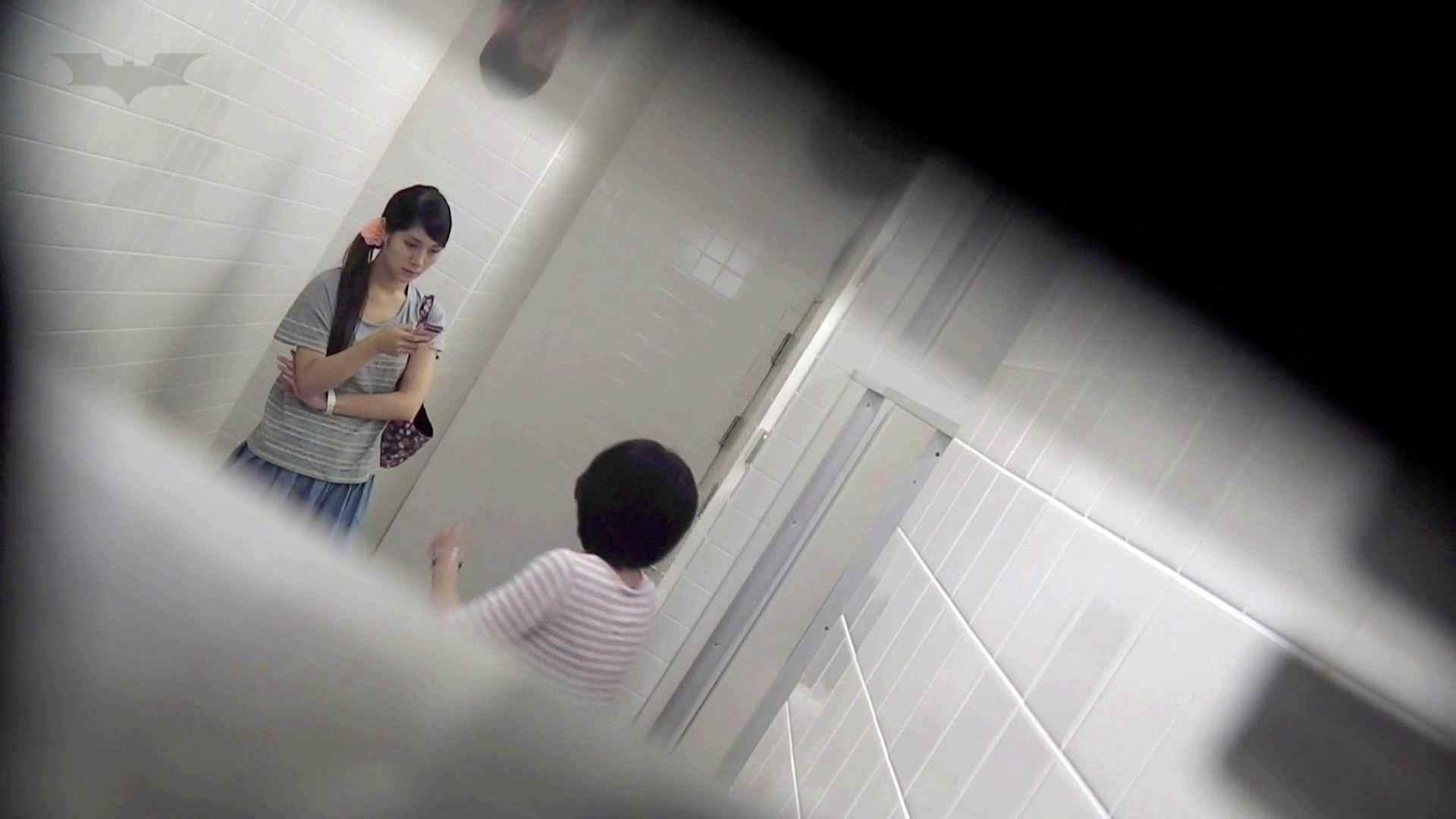 お銀 vol.70 女性の日特集!! 洗面所  82Pix 57