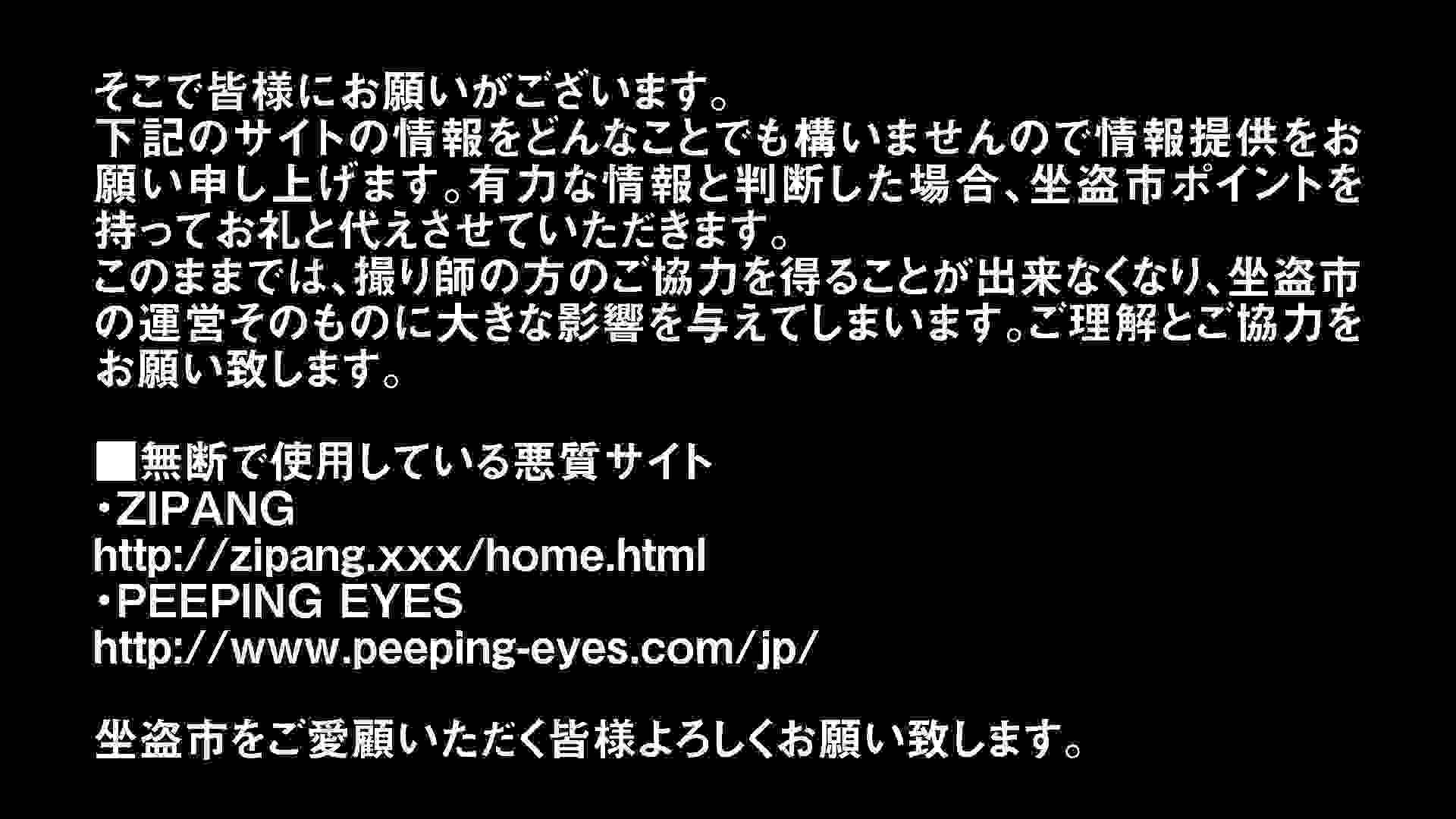お銀さんの「洗面所突入レポート!!」Nol.15 美人  113Pix 1