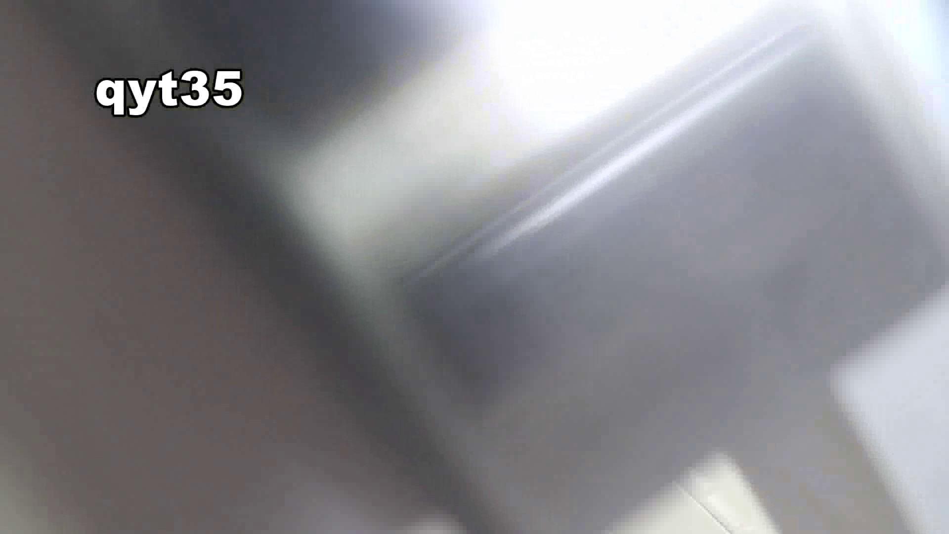 お銀さんの「洗面所突入レポート!!」 vol.35 広げると出ます 洗面所  55Pix 17
