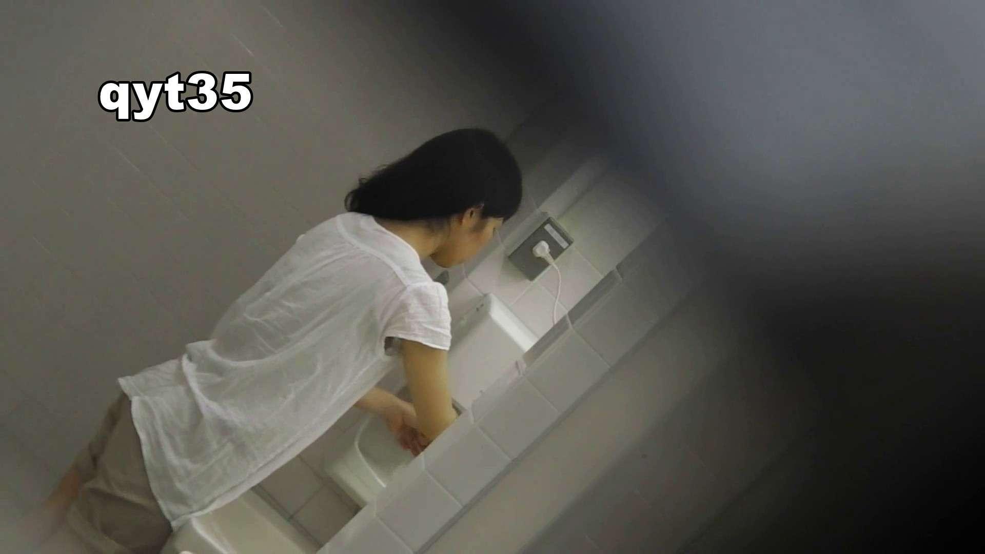 お銀さんの「洗面所突入レポート!!」 vol.35 広げると出ます 洗面所  55Pix 44