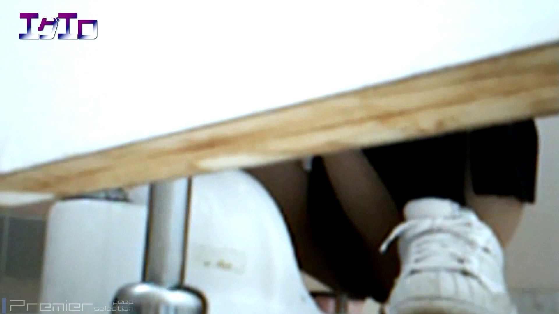 至近距離洗面所 Vol.10ブルージーンズギャルの大放nyo ギャルハメ撮り  20Pix 9