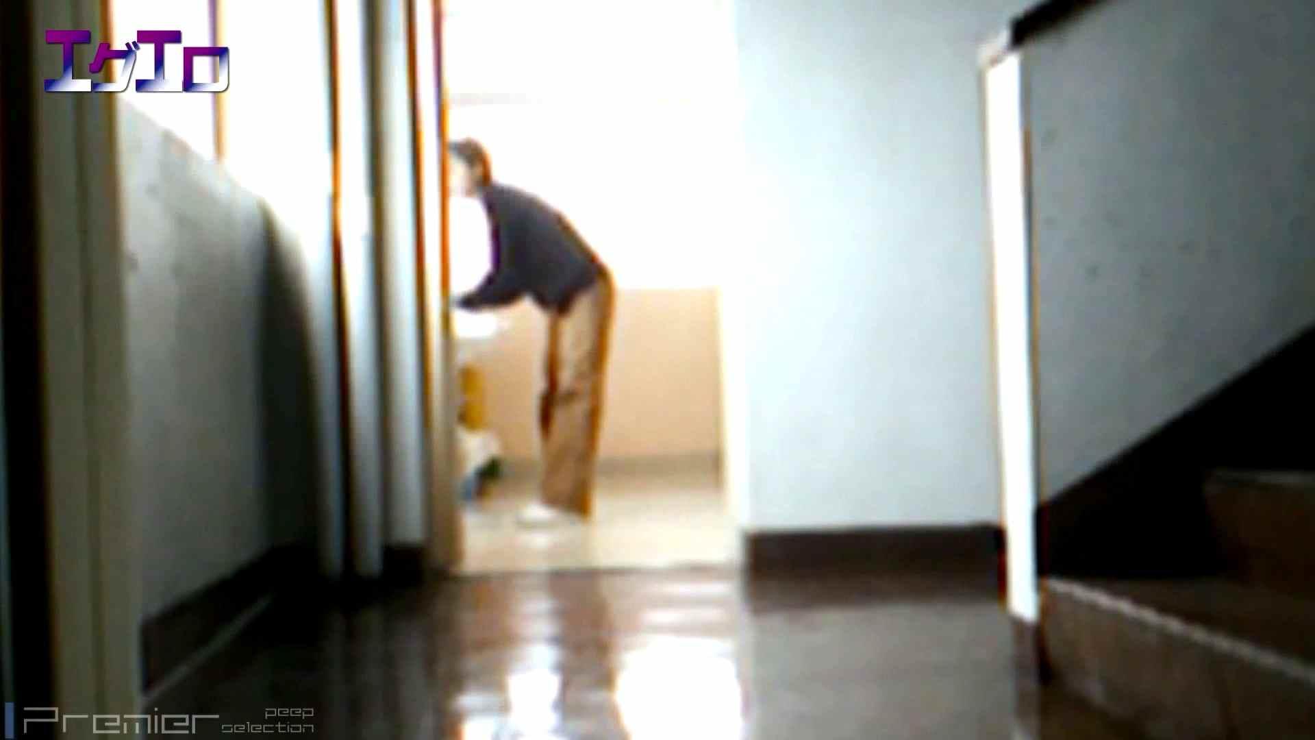至近距離洗面所 Vol.10ブルージーンズギャルの大放nyo ギャルハメ撮り  20Pix 10
