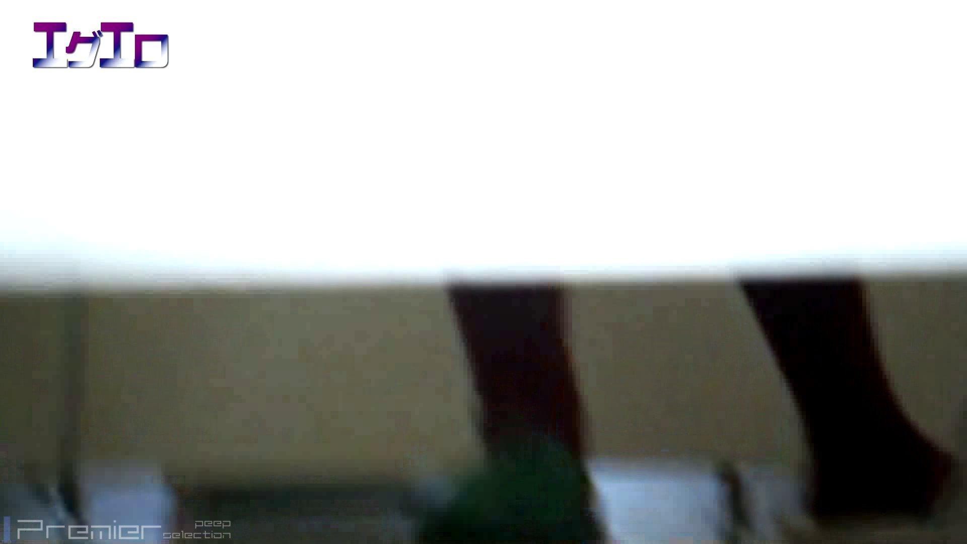 至近距離洗面所 Vol.10ブルージーンズギャルの大放nyo ギャルハメ撮り  20Pix 11
