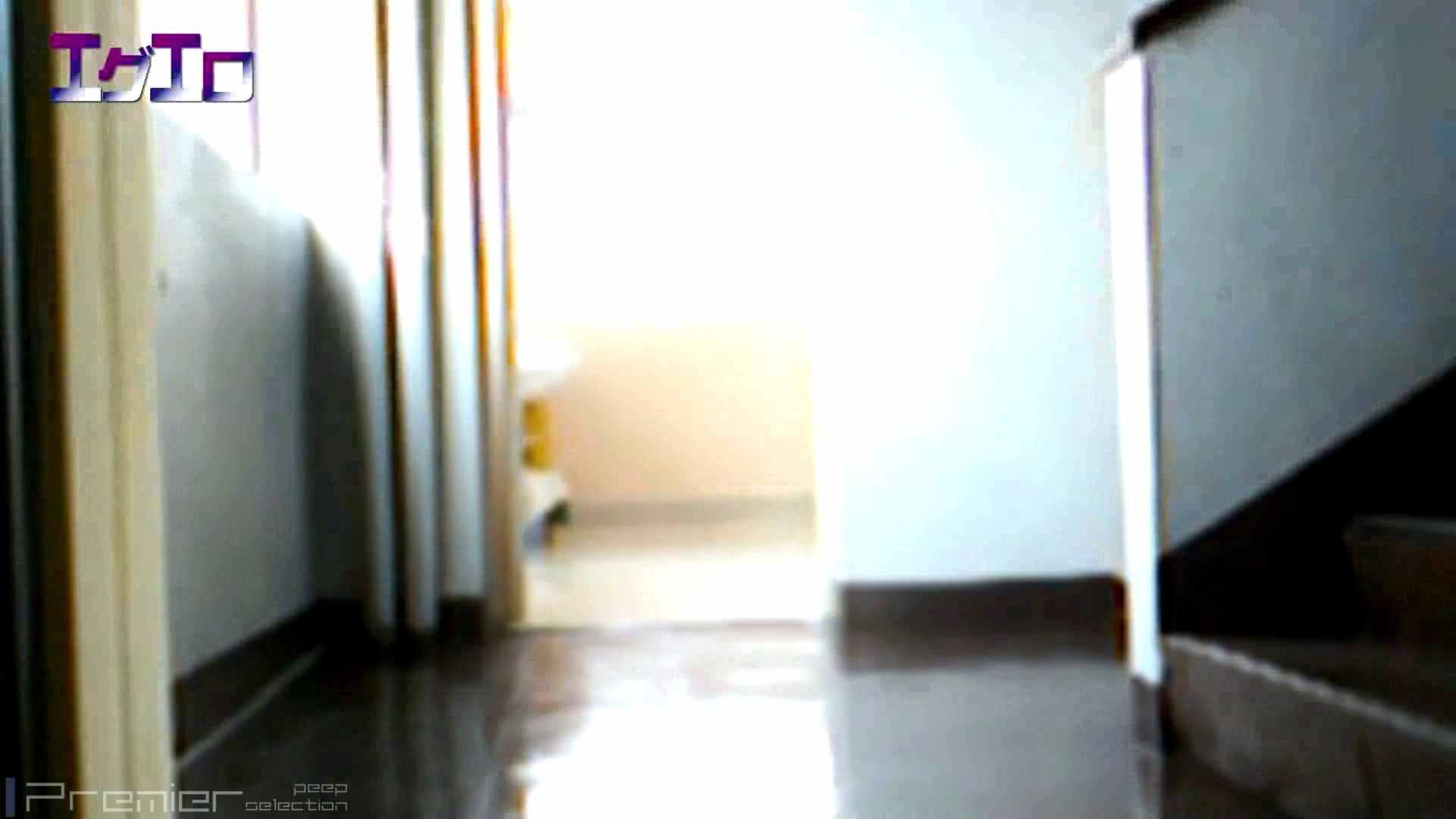至近距離洗面所 Vol.10ブルージーンズギャルの大放nyo ギャルハメ撮り  20Pix 16