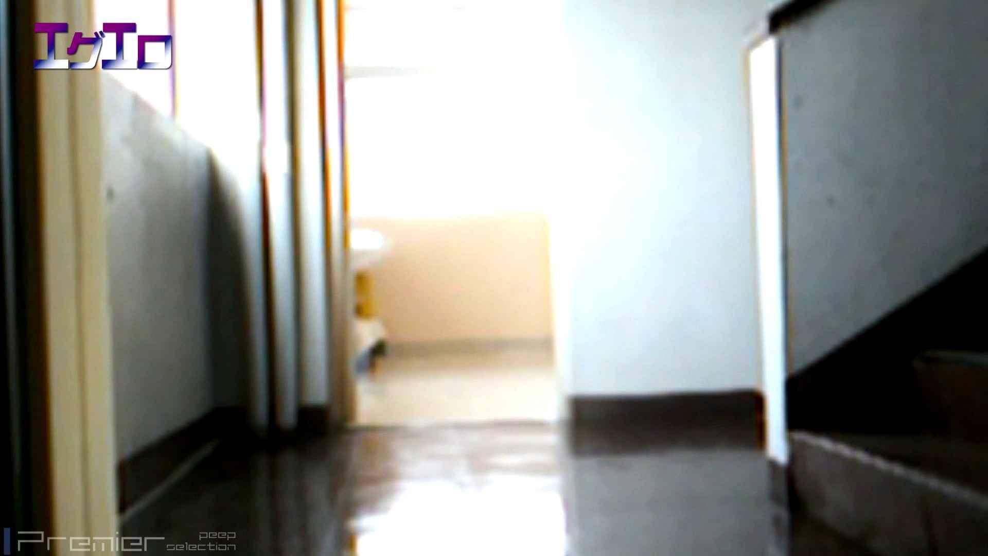 至近距離洗面所 Vol.10ブルージーンズギャルの大放nyo ギャルハメ撮り  20Pix 20