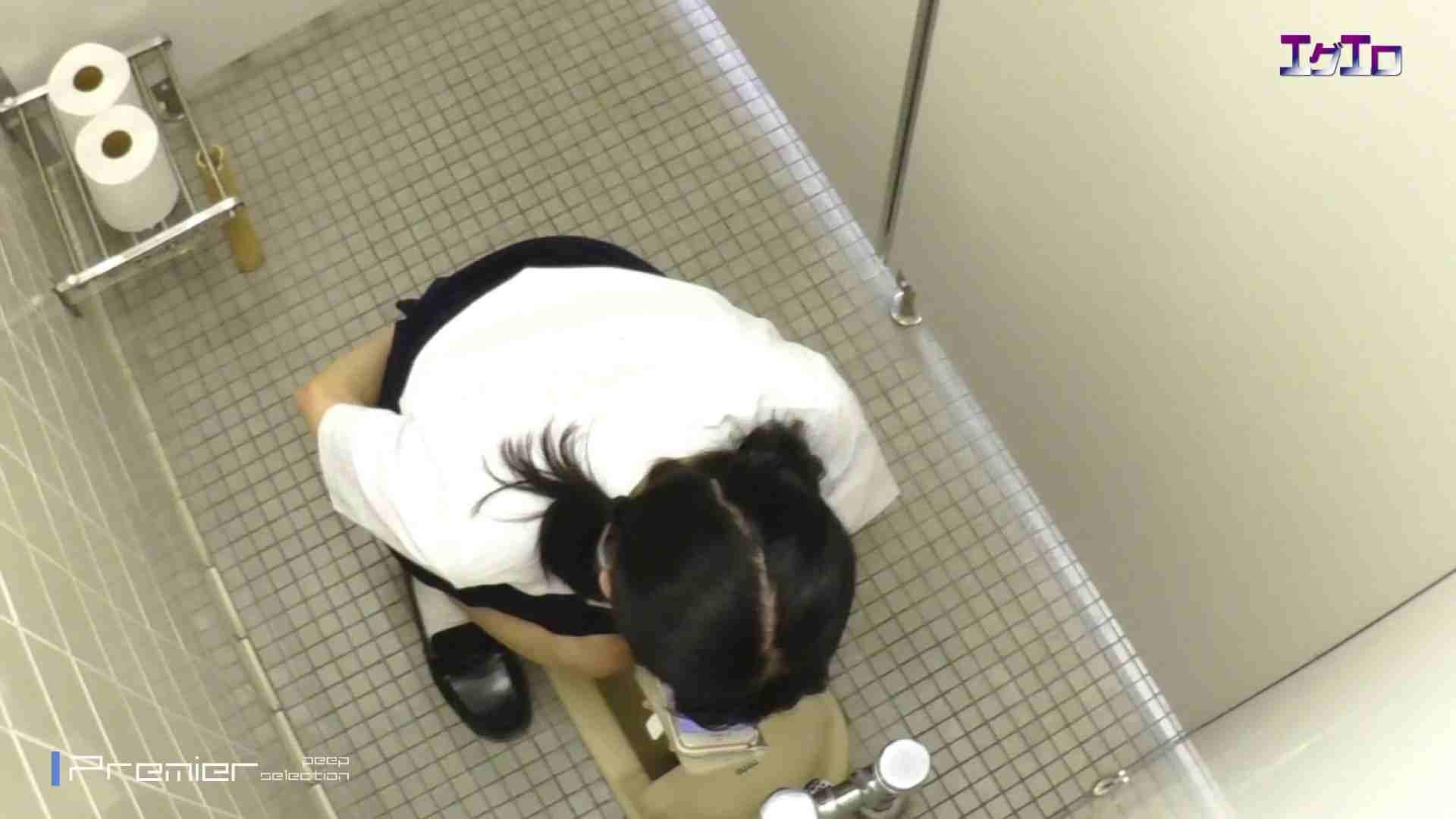 執念の撮影&追撮!!某女子校の通学路にあるトイレ 至近距離洗面所 Vol.16 リアルトイレ  101Pix 31