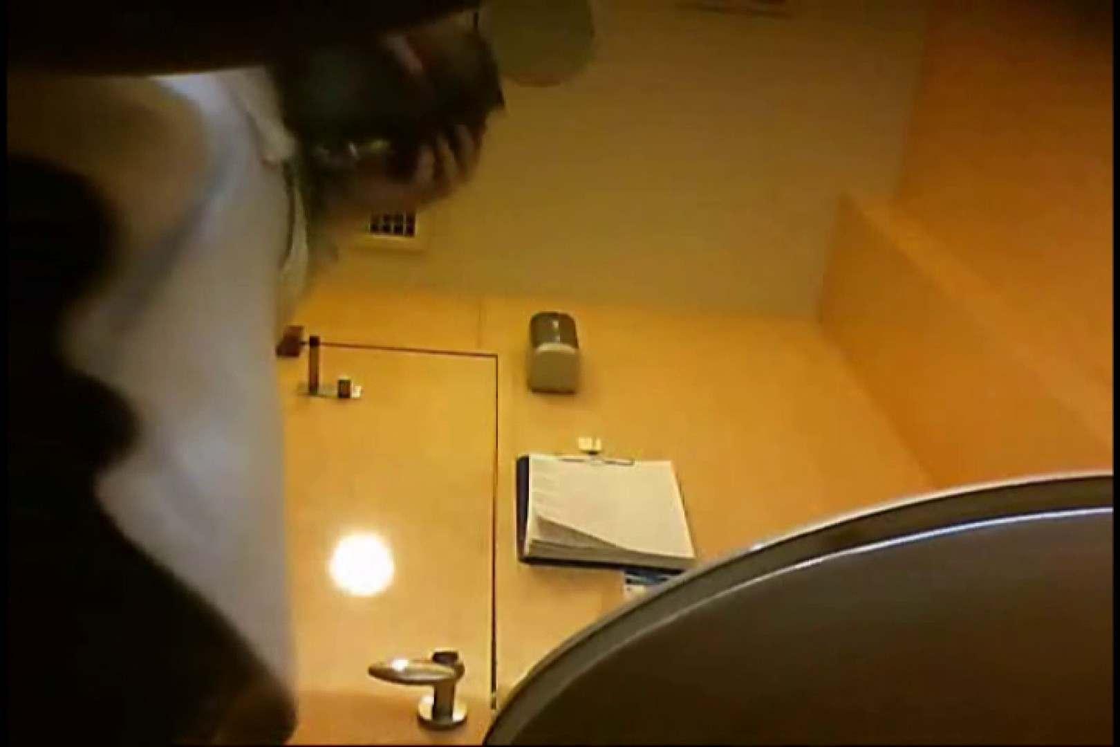 マダムが集まるデパートお手洗い Vol.01 丸見え  46Pix 18