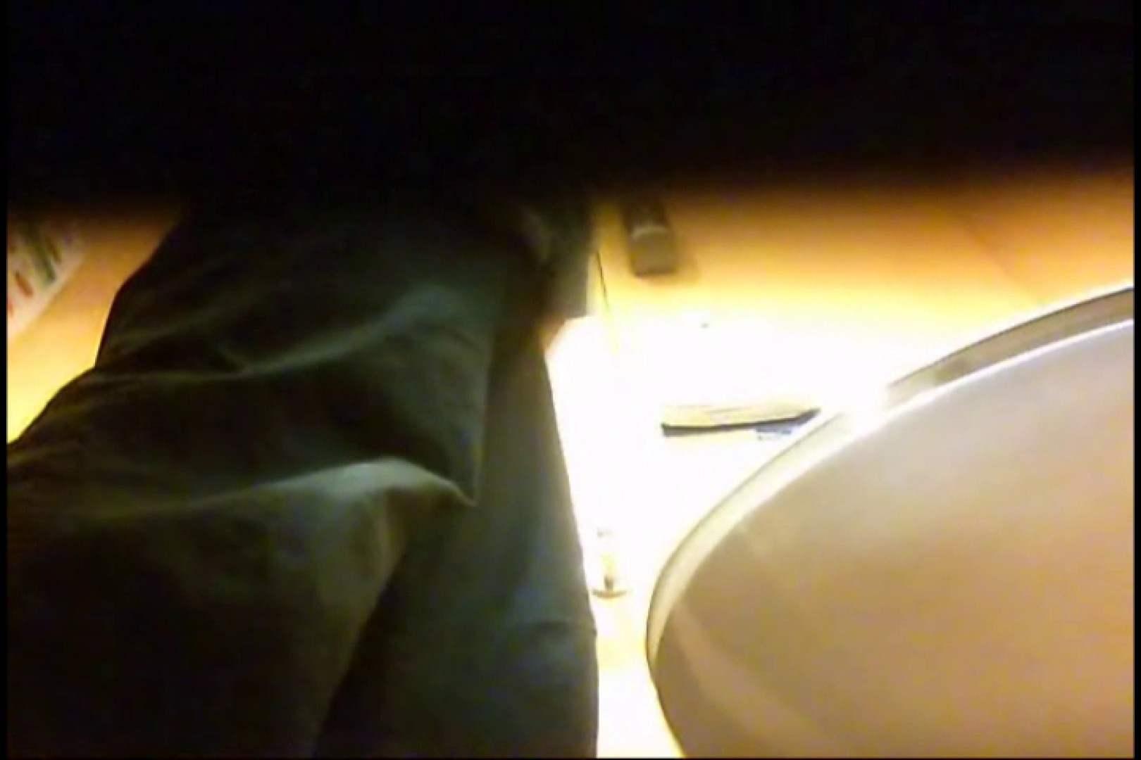 マダムが集まるデパートお手洗い Vol.07 お手洗い  70Pix 17