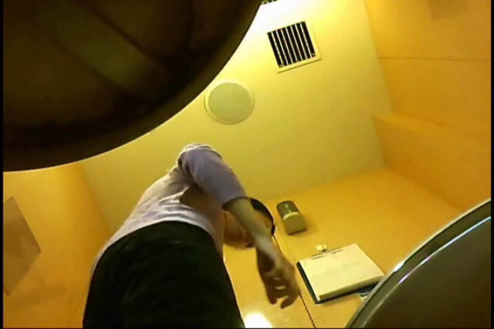 マダムが集まるデパートお手洗い Vol.19 OLハメ撮り  39Pix 16
