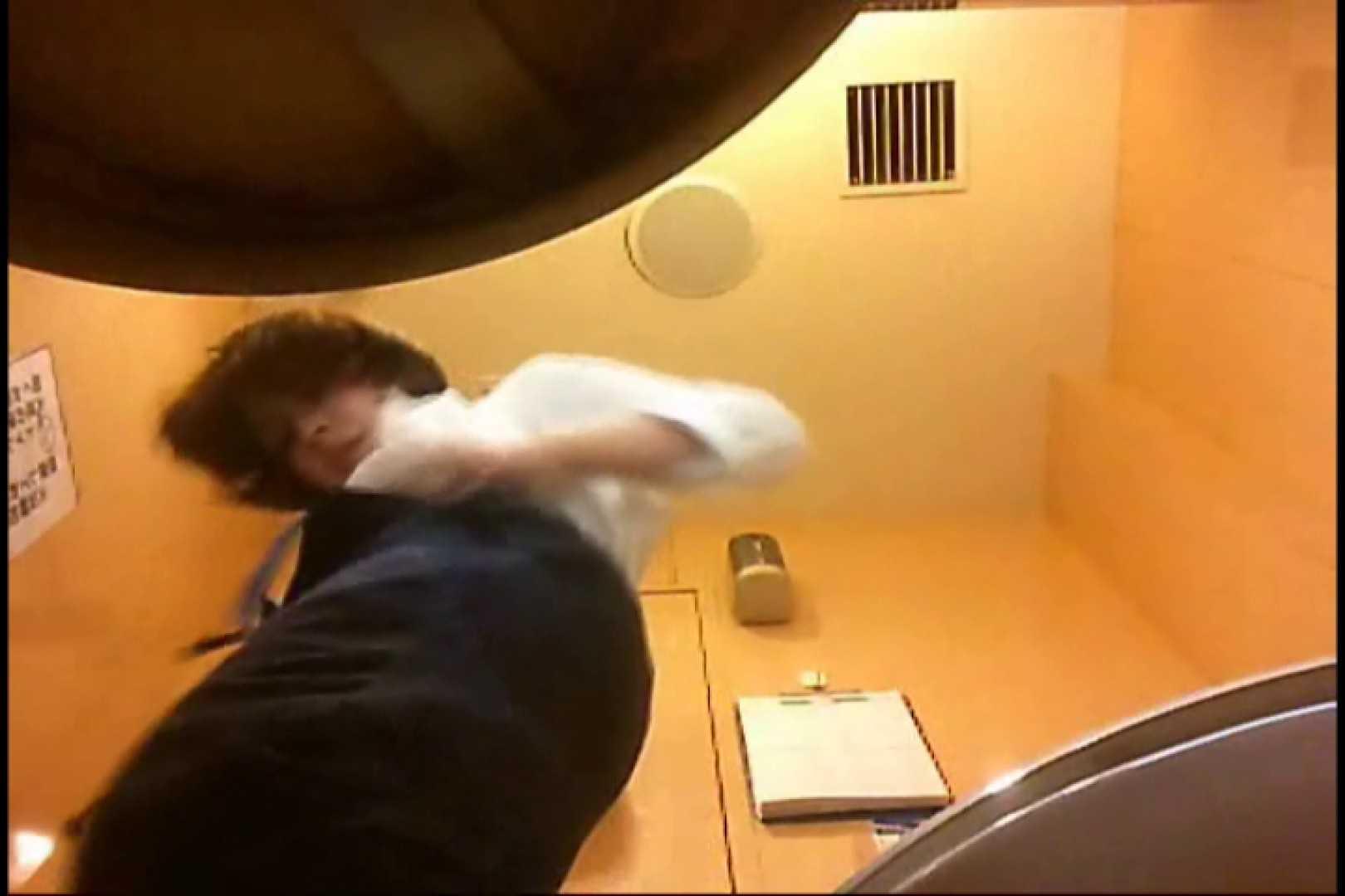マダムが集まるデパートお手洗い Vol.40 OLハメ撮り  109Pix 54